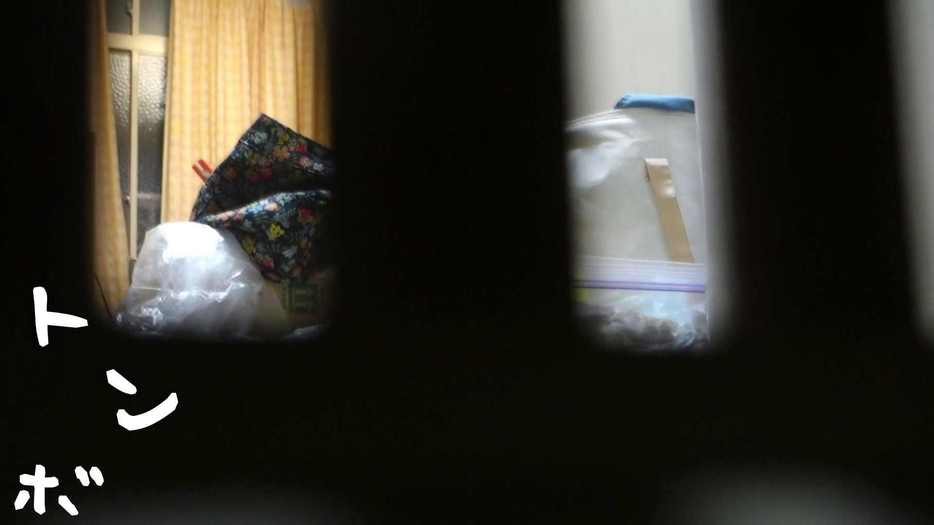 リアル盗撮 現役女子大生の私生活① 高画質  103画像 15