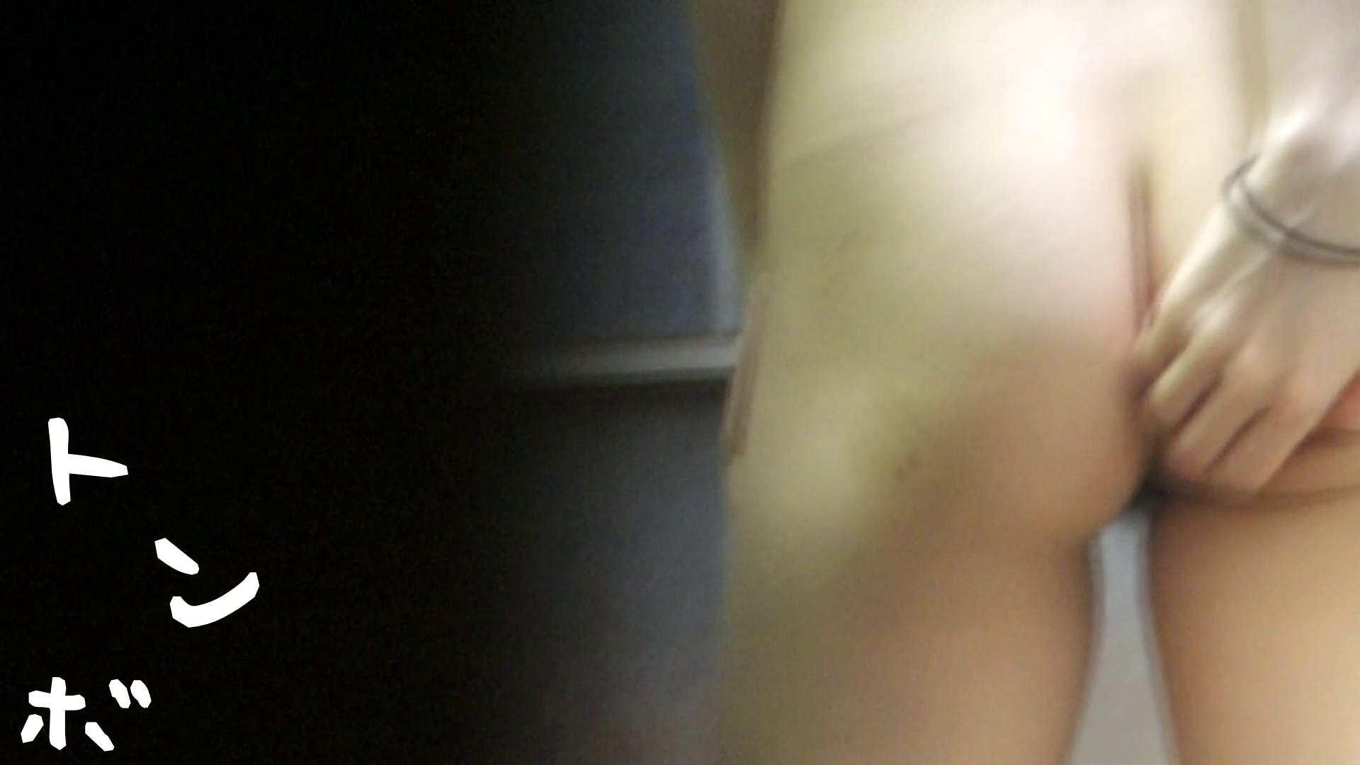 リアル盗撮 現役女子大生の私生活2 女子大生 ヌード画像 105画像 10