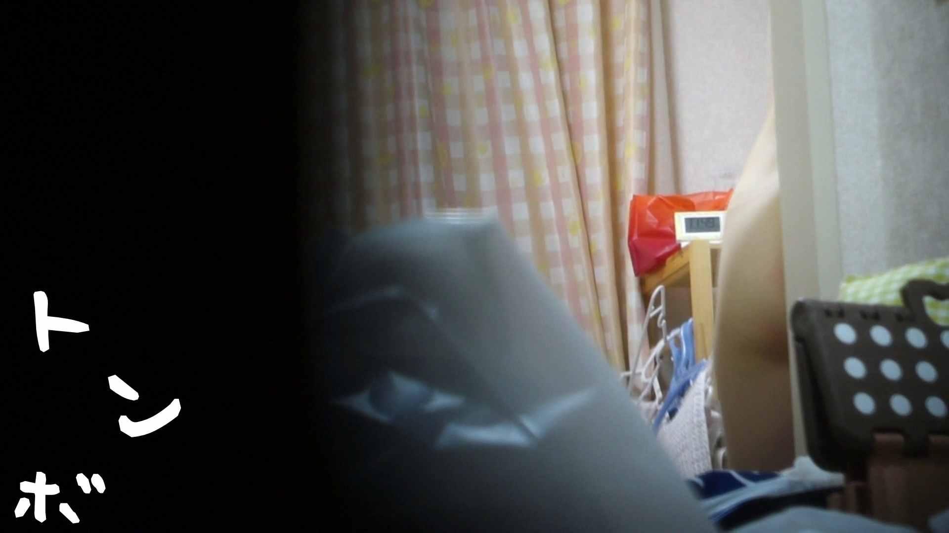 リアル盗撮 現役女子大生の私生活2 隠れた名作 われめAV動画紹介 105画像 45