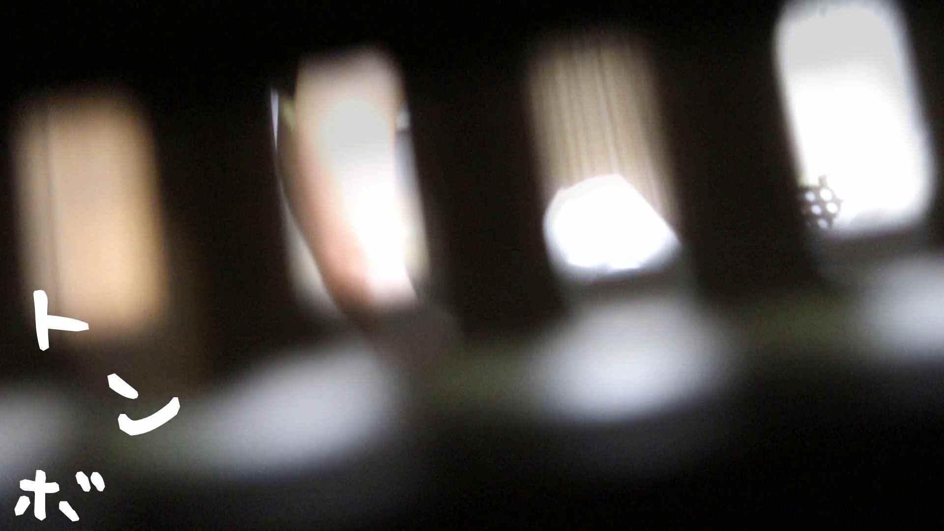 リアル盗撮 現役女子大生の私生活2 美肌 おまんこ動画流出 105画像 99