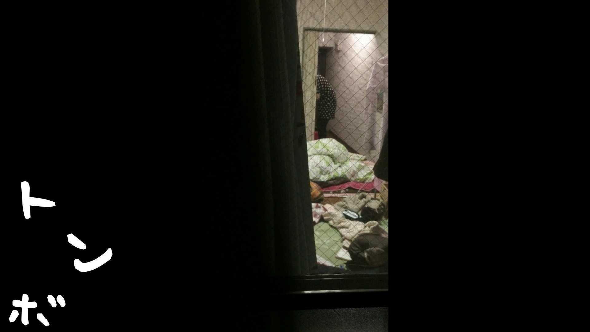 リアル盗撮 S級美女女子大生の私生活② 盗撮で悶絶 ヌード画像 69画像 32