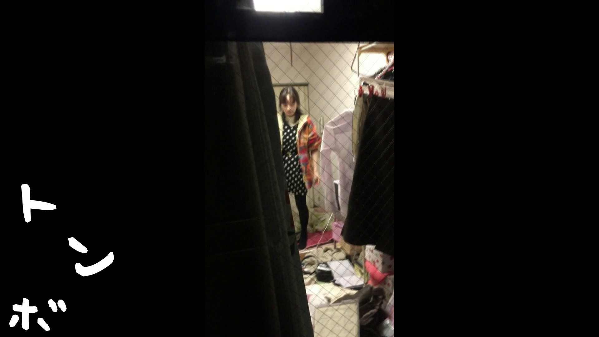 リアル盗撮 S級美女女子大生の私生活② 盛合せ | 女子大生  69画像 37