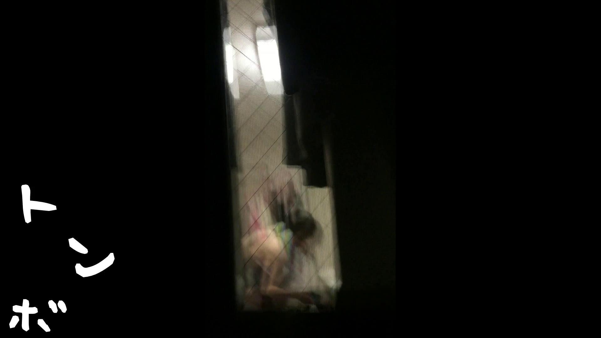 リアル盗撮 S級美女女子大生の私生活② 美乳 ぱこり動画紹介 69画像 43
