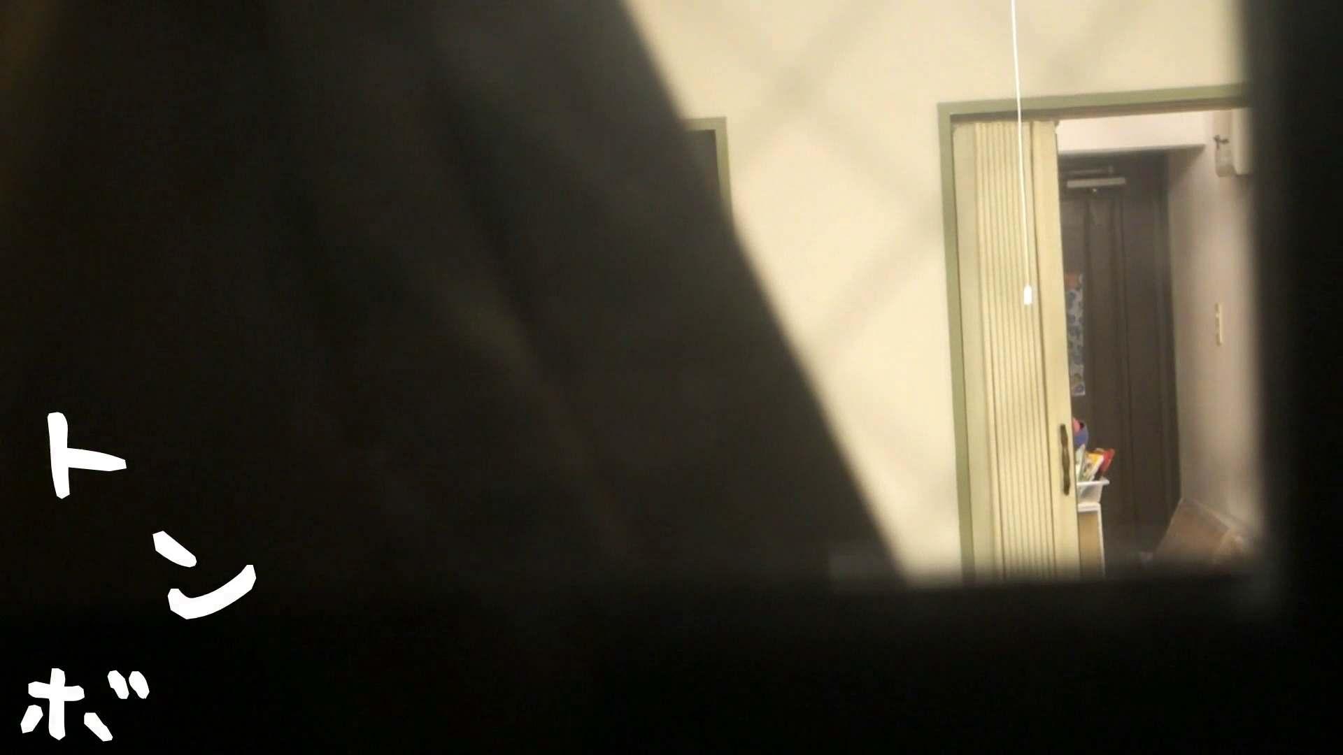 オマンコ丸見え:【31位 2016】リアル盗撮 オナニー有り!S級美女女子大生の私生活3:怪盗ジョーカー