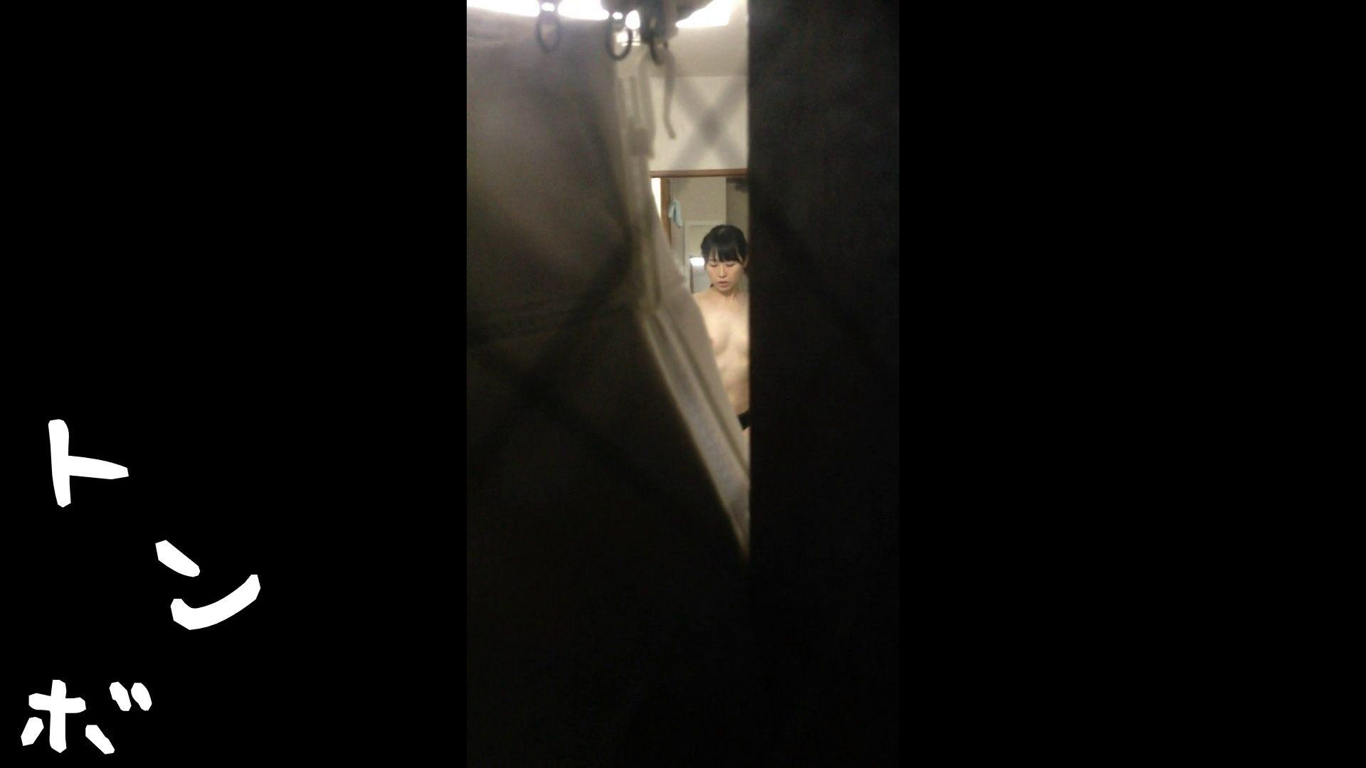 【リアル盗撮】元ジュディマリのYIUKI似 某歌手丸秘ヌード 美乳 ヌード画像 99画像 34