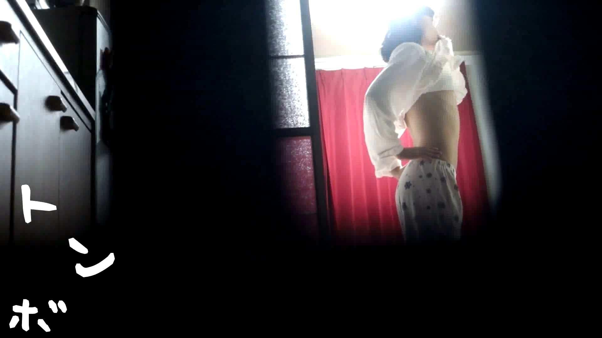 リアル盗撮 美人OLの私生活 高評価 AV無料動画キャプチャ 104画像 44