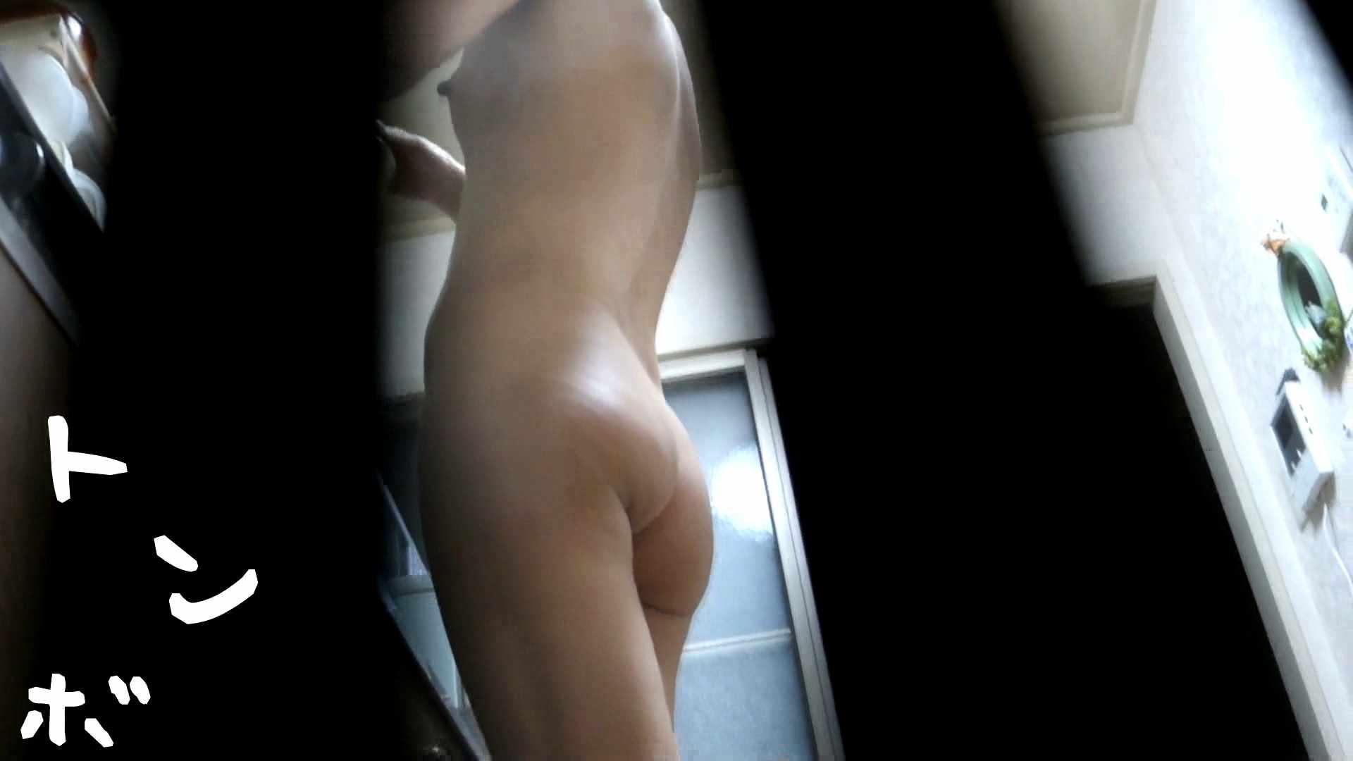 リアル盗撮 美人OLの私生活 美乳 すけべAV動画紹介 104画像 83