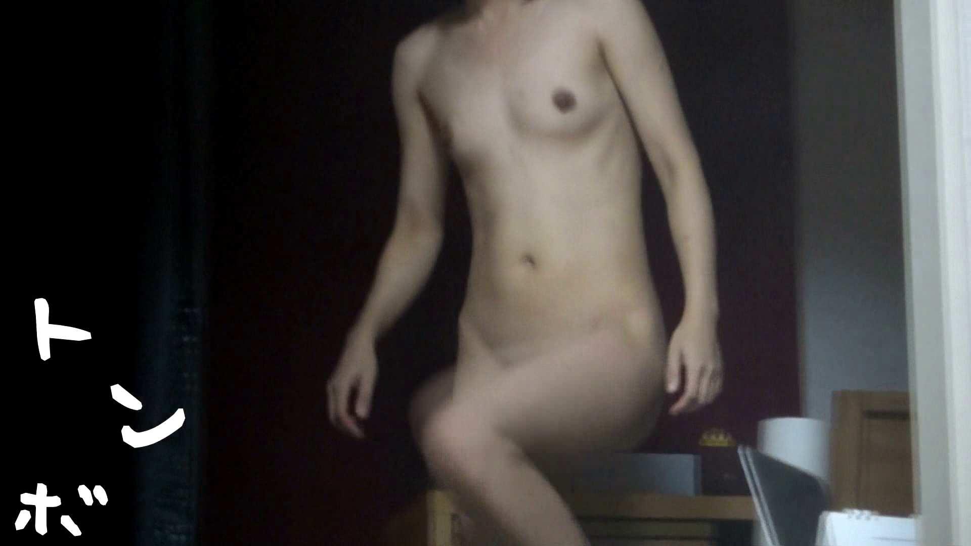 リアル盗撮 美人OLの私生活 盗撮で悶絶   高画質  104画像 101