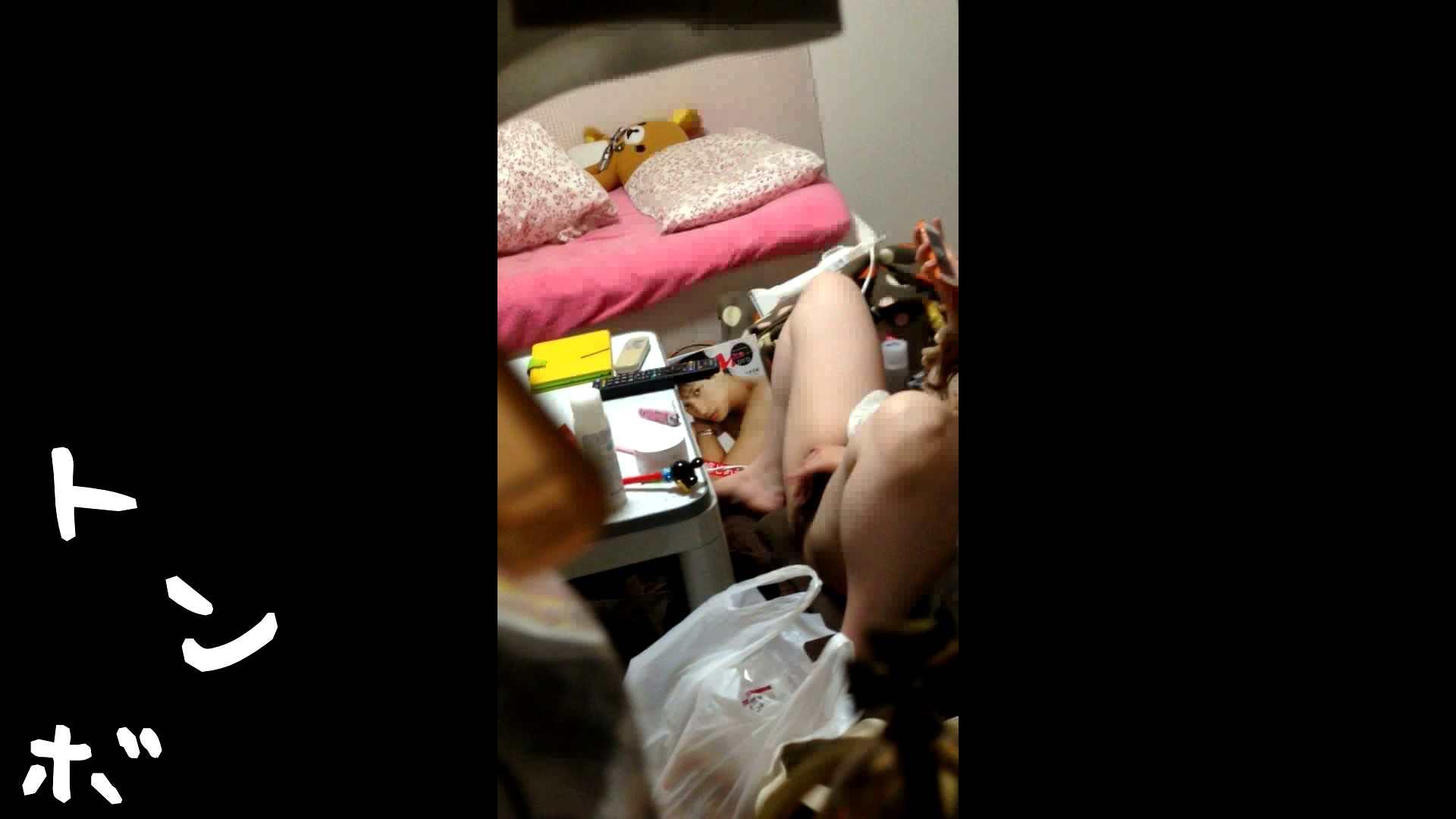 リアル盗撮 吉祥寺の美容師やばいオナニー!高速糸引 美肌 性交動画流出 86画像 39