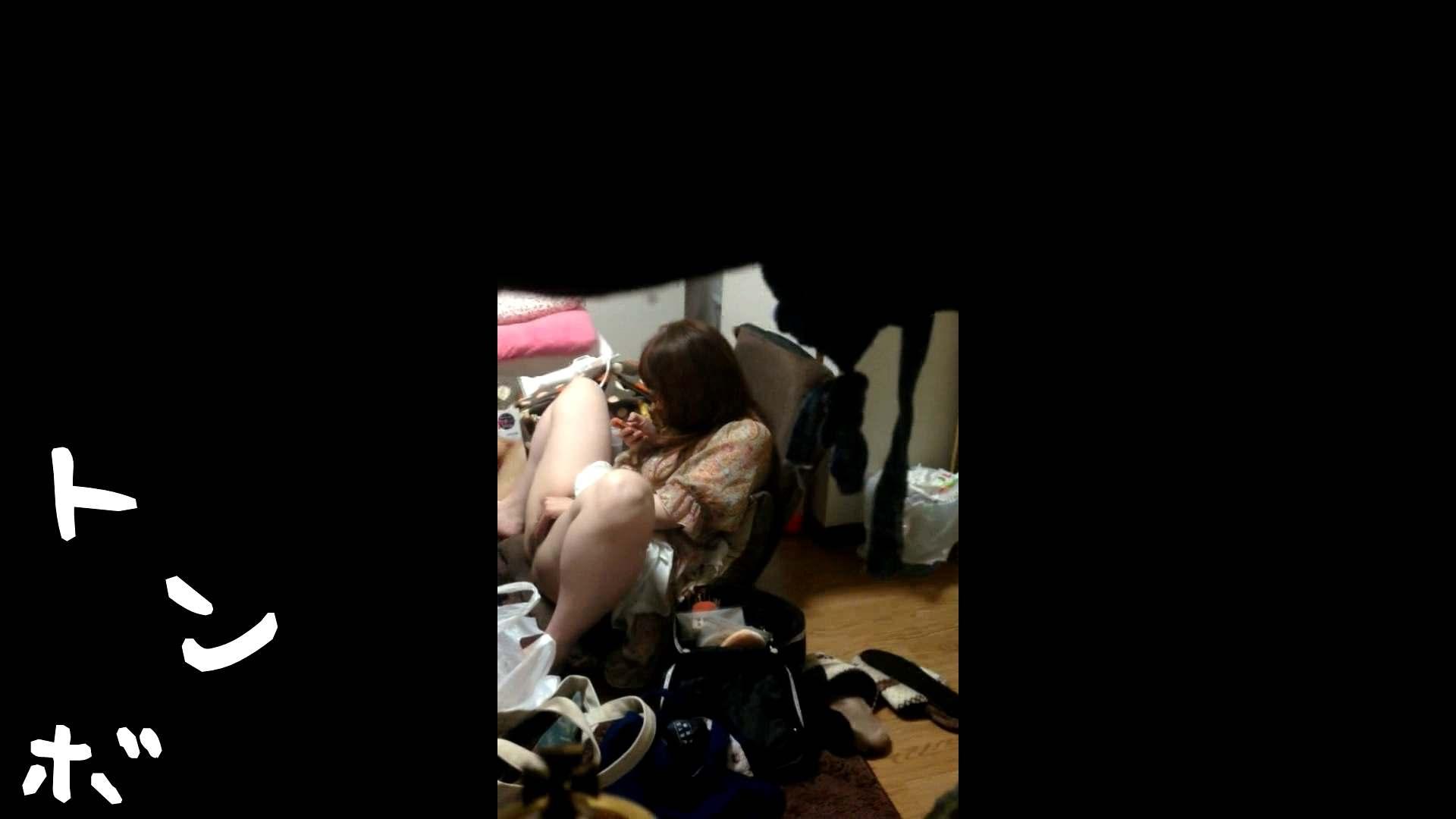 リアル盗撮 吉祥寺の美容師やばいオナニー!高速糸引 美肌 性交動画流出 86画像 84