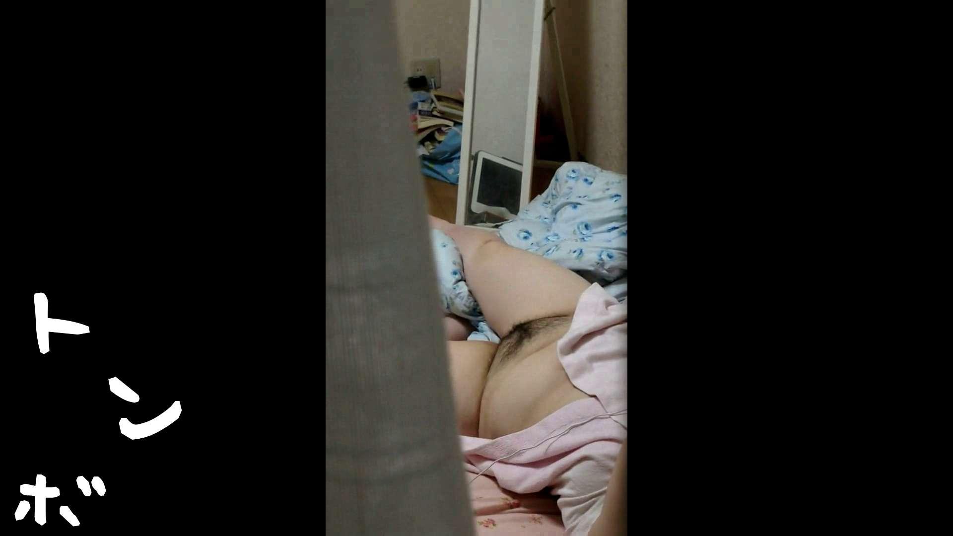 リアル盗撮 愛しいぽっちゃり女子大生 性欲溢れるオナニー 高画質 エロ無料画像 111画像 4