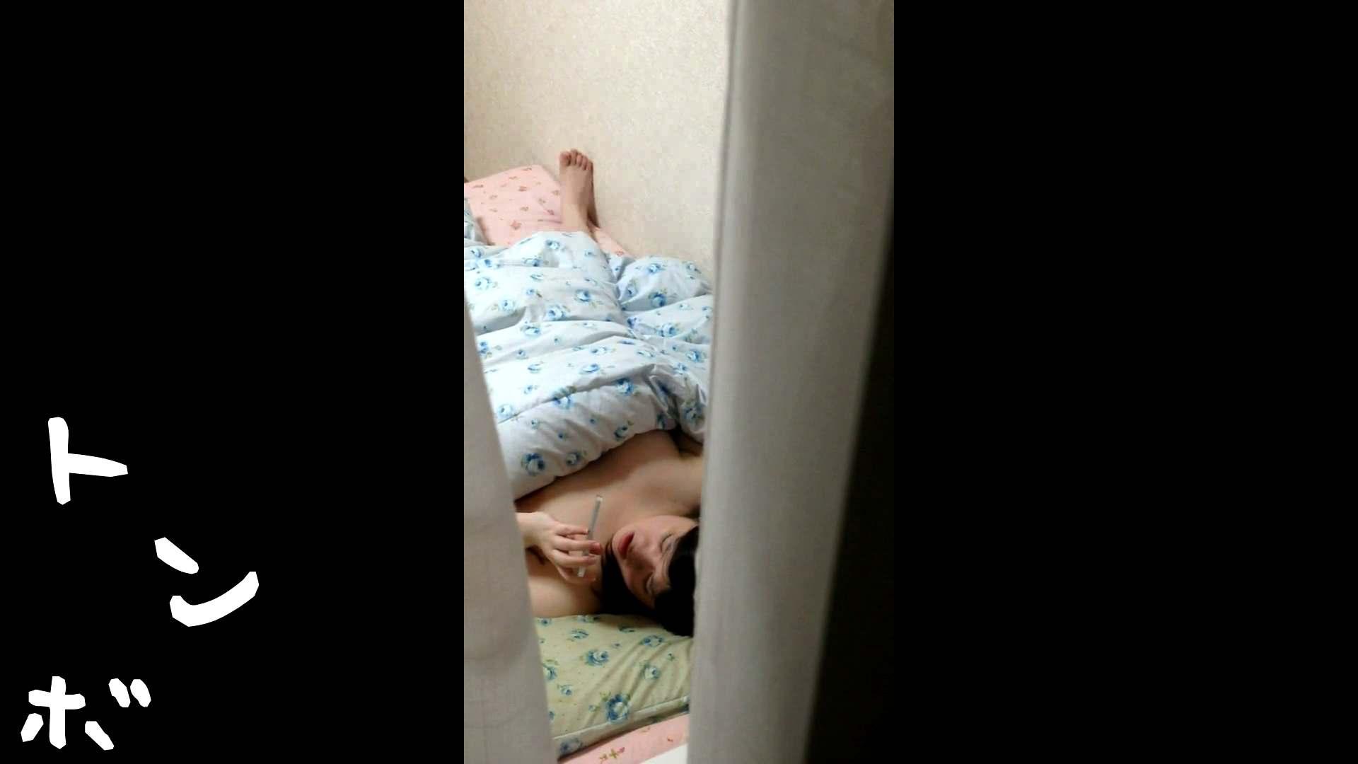 リアル盗撮 愛しいぽっちゃり女子大生 性欲溢れるオナニー ポチャ体型 | 巨乳  111画像 14