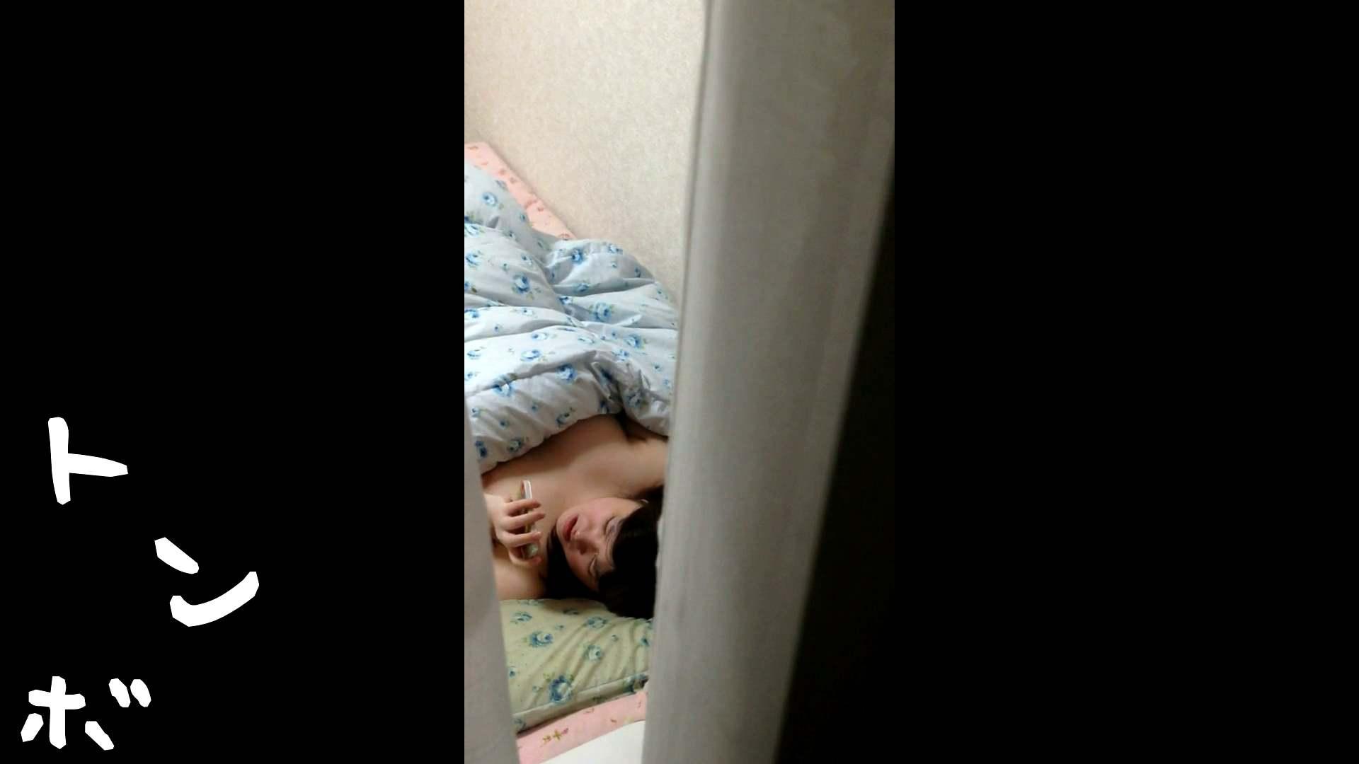 リアル盗撮 愛しいぽっちゃり女子大生 性欲溢れるオナニー 高画質 エロ無料画像 111画像 17