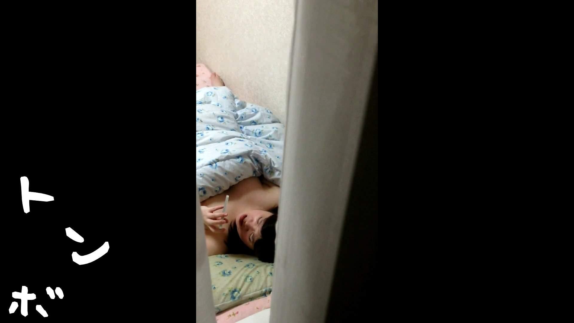 リアル盗撮 愛しいぽっちゃり女子大生 性欲溢れるオナニー 盗撮で悶絶 おまんこ無修正動画無料 111画像 18