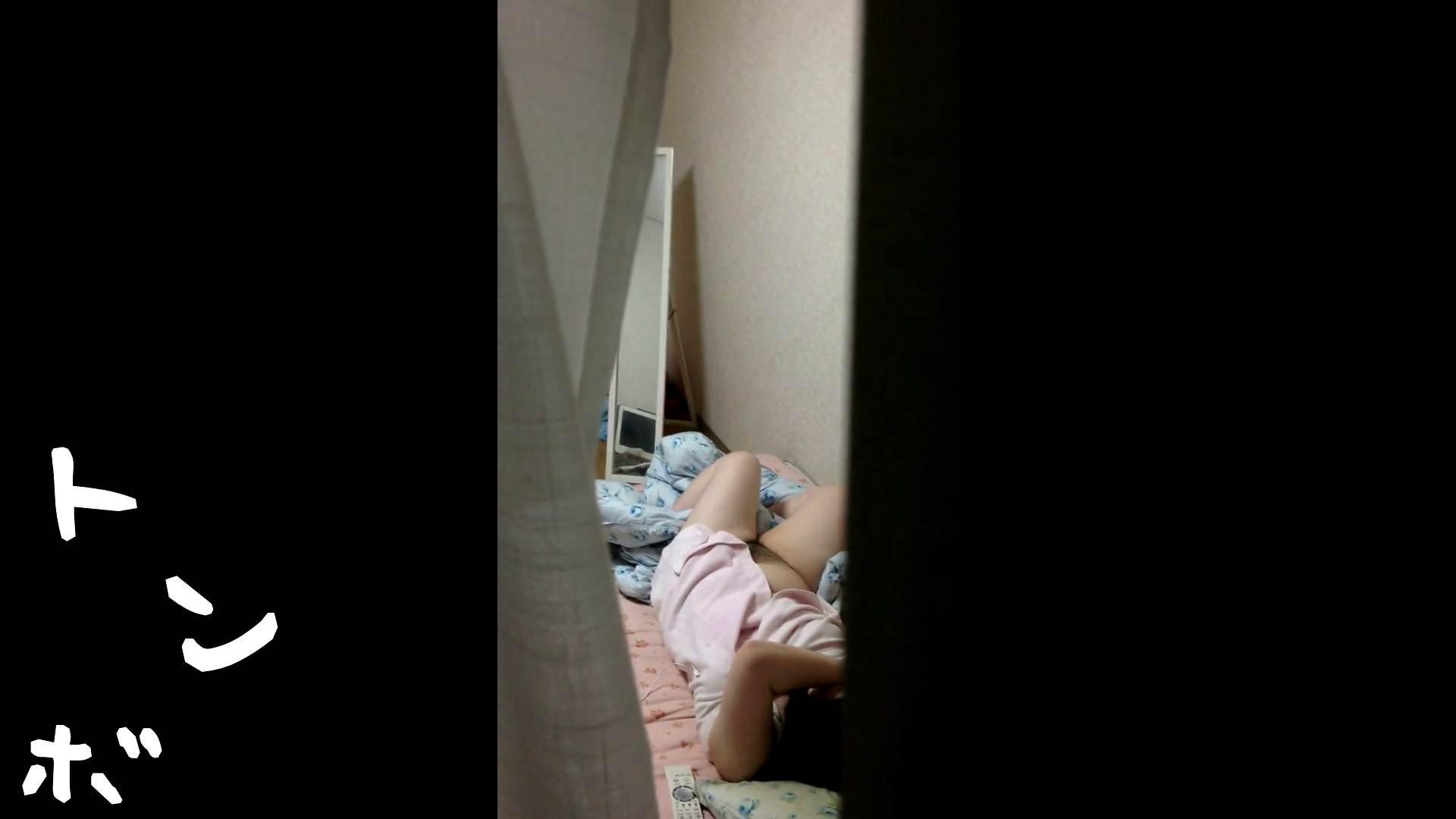 リアル盗撮 愛しいぽっちゃり女子大生 性欲溢れるオナニー 美女 エロ無料画像 111画像 32