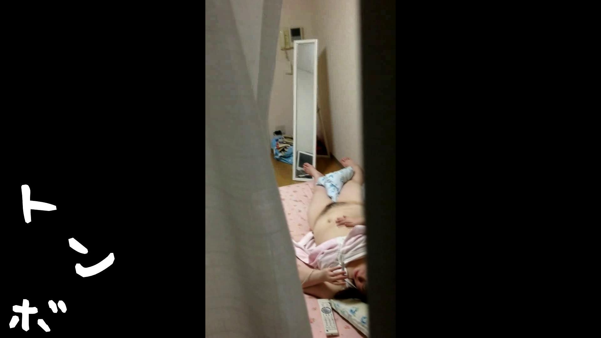 リアル盗撮 愛しいぽっちゃり女子大生 性欲溢れるオナニー 高画質 エロ無料画像 111画像 43