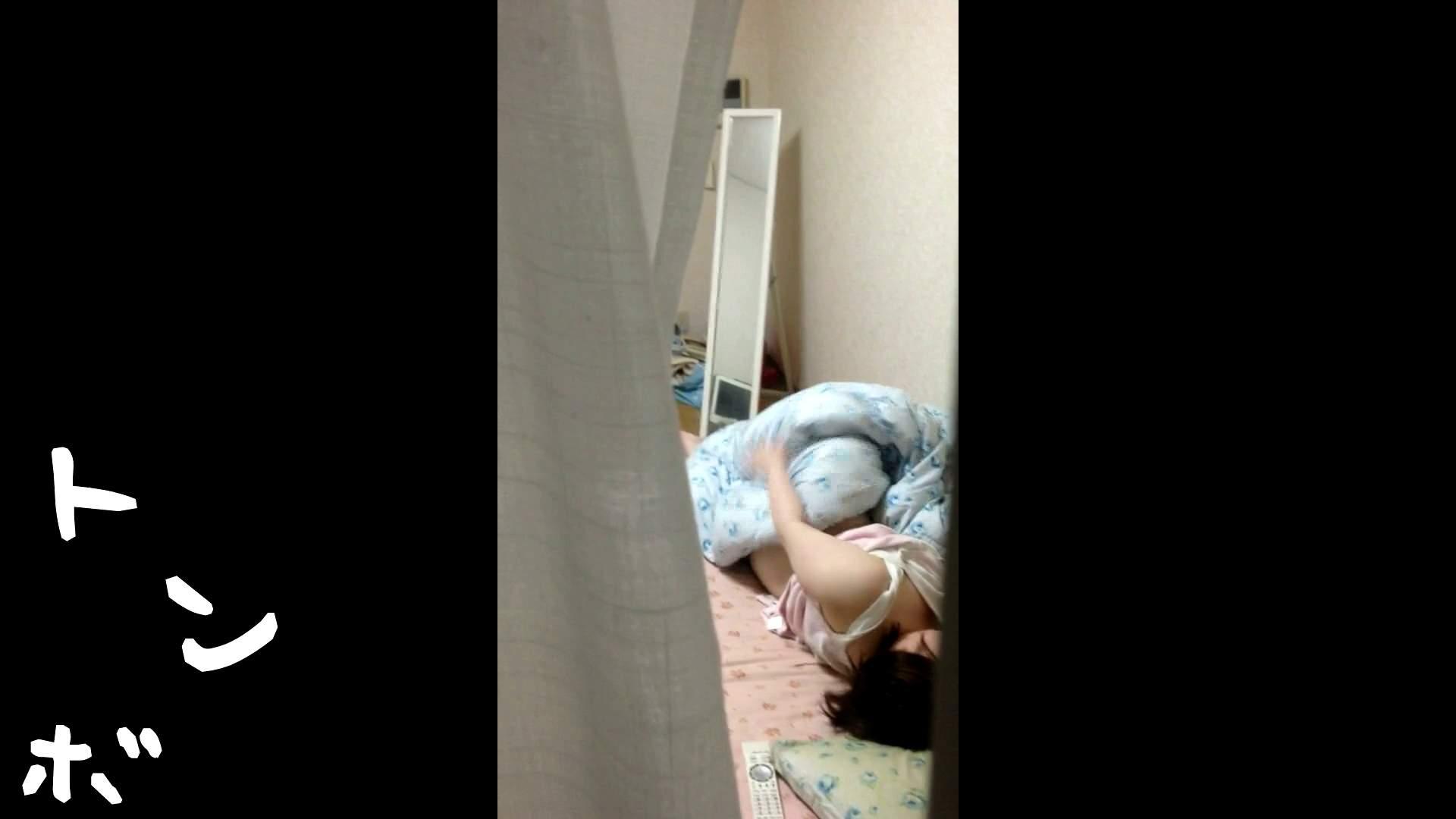 リアル盗撮 愛しいぽっちゃり女子大生 性欲溢れるオナニー 民家 ヌード画像 111画像 60