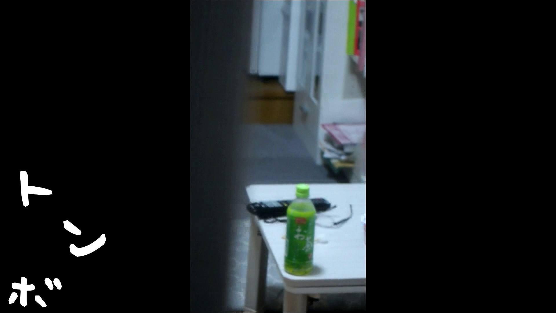 リアル盗撮 ピアスが可愛い一人暮らし女子大生の部屋ヌード シャワー室 ワレメ動画紹介 55画像 26