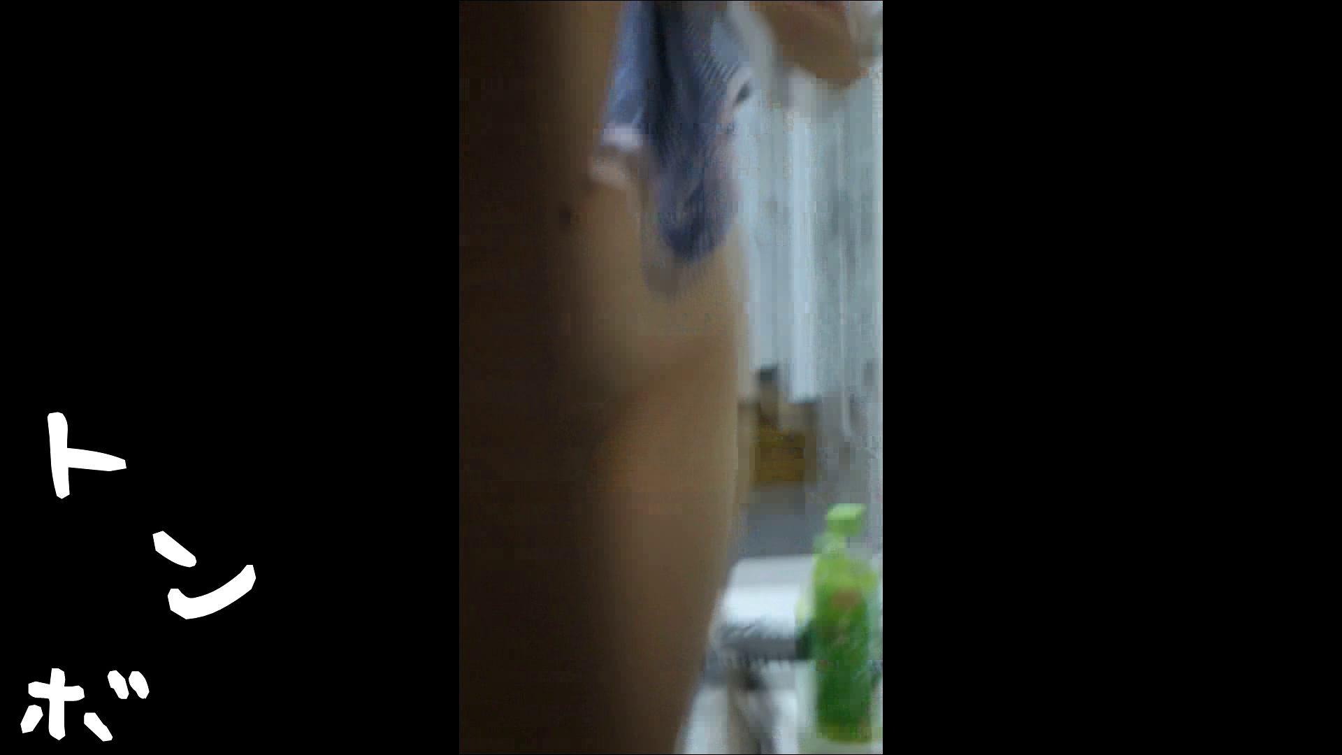 リアル盗撮 ピアスが可愛い一人暮らし女子大生の部屋ヌード 美乳 SEX無修正画像 55画像 48