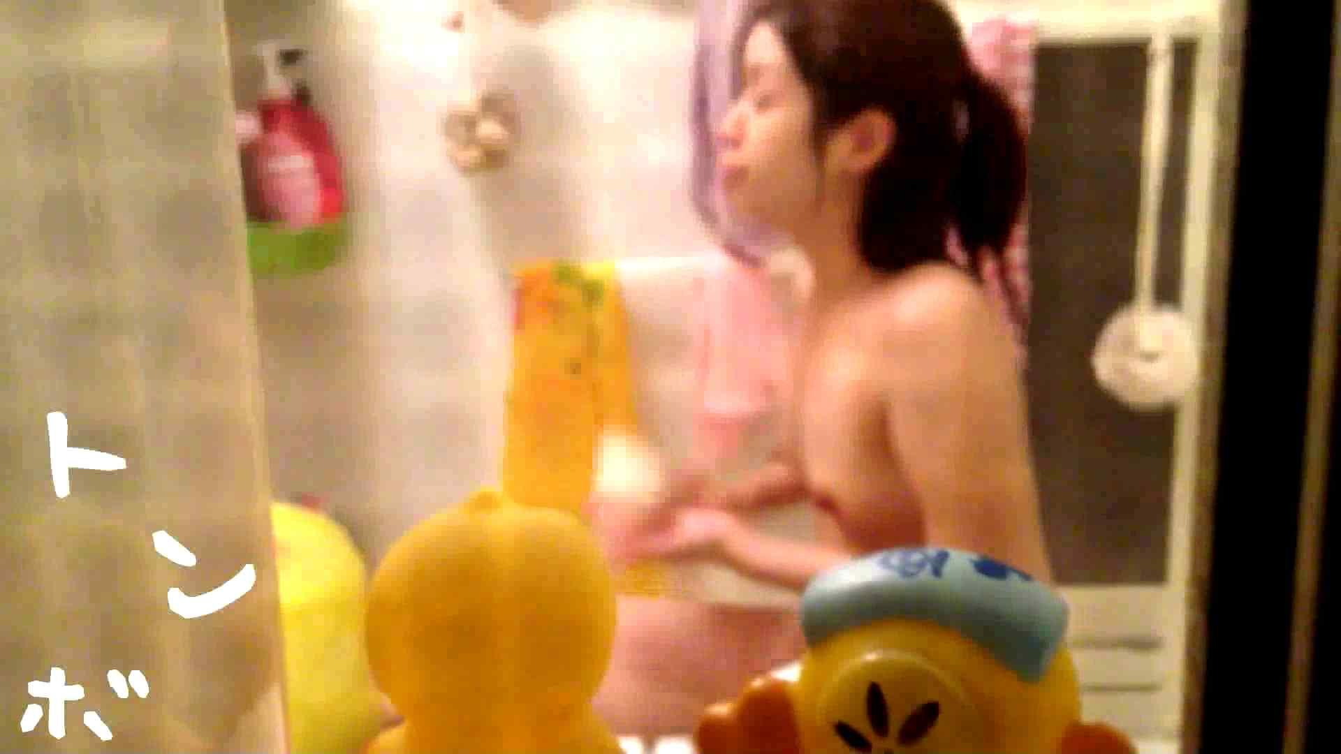 リアル盗撮 美人女市女末の入浴(女市 OL編) 高画質 エロ無料画像 91画像 35