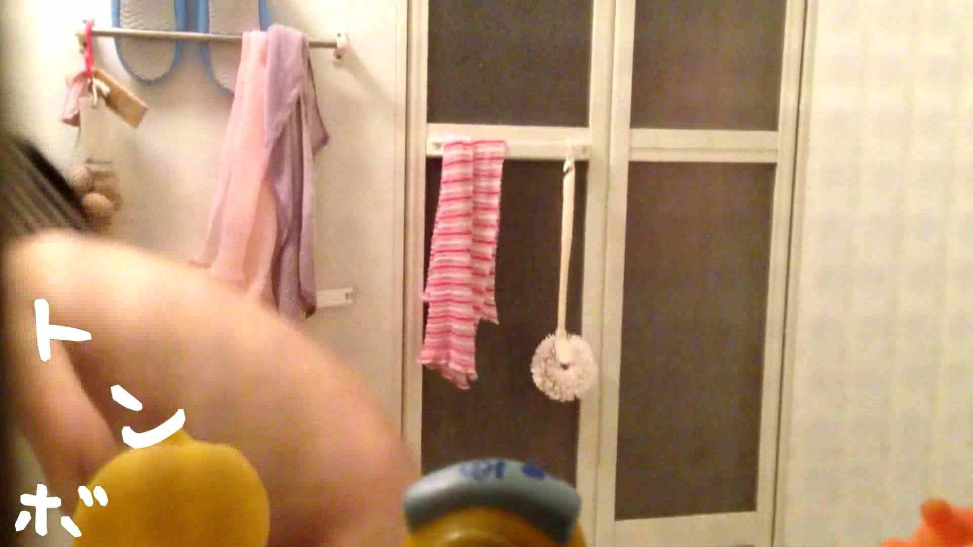 リアル盗撮 美人女市女末の入浴(女末 JD編 民家 おまんこ無修正動画無料 80画像 40