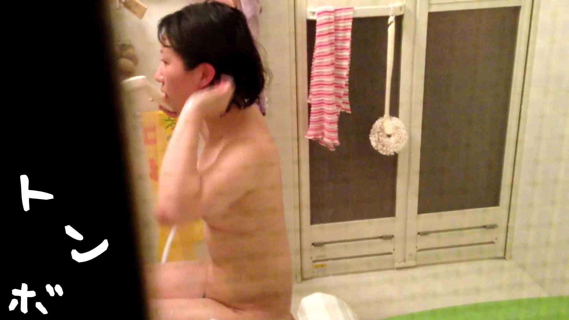 リアル盗撮 美人女市女末の入浴(女末 JD編 隠れた名作 AV動画キャプチャ 80画像 73