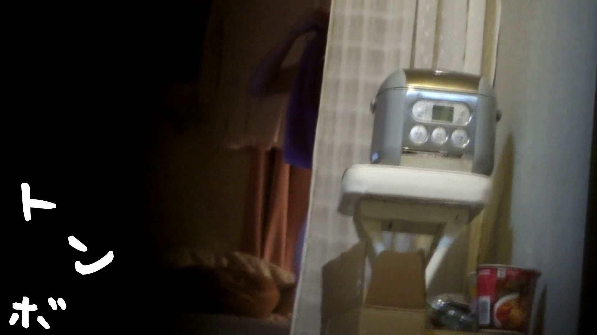 リアル盗撮 代官山ショップ店員の私生活ヌード 高評価 セックス画像 55画像 7