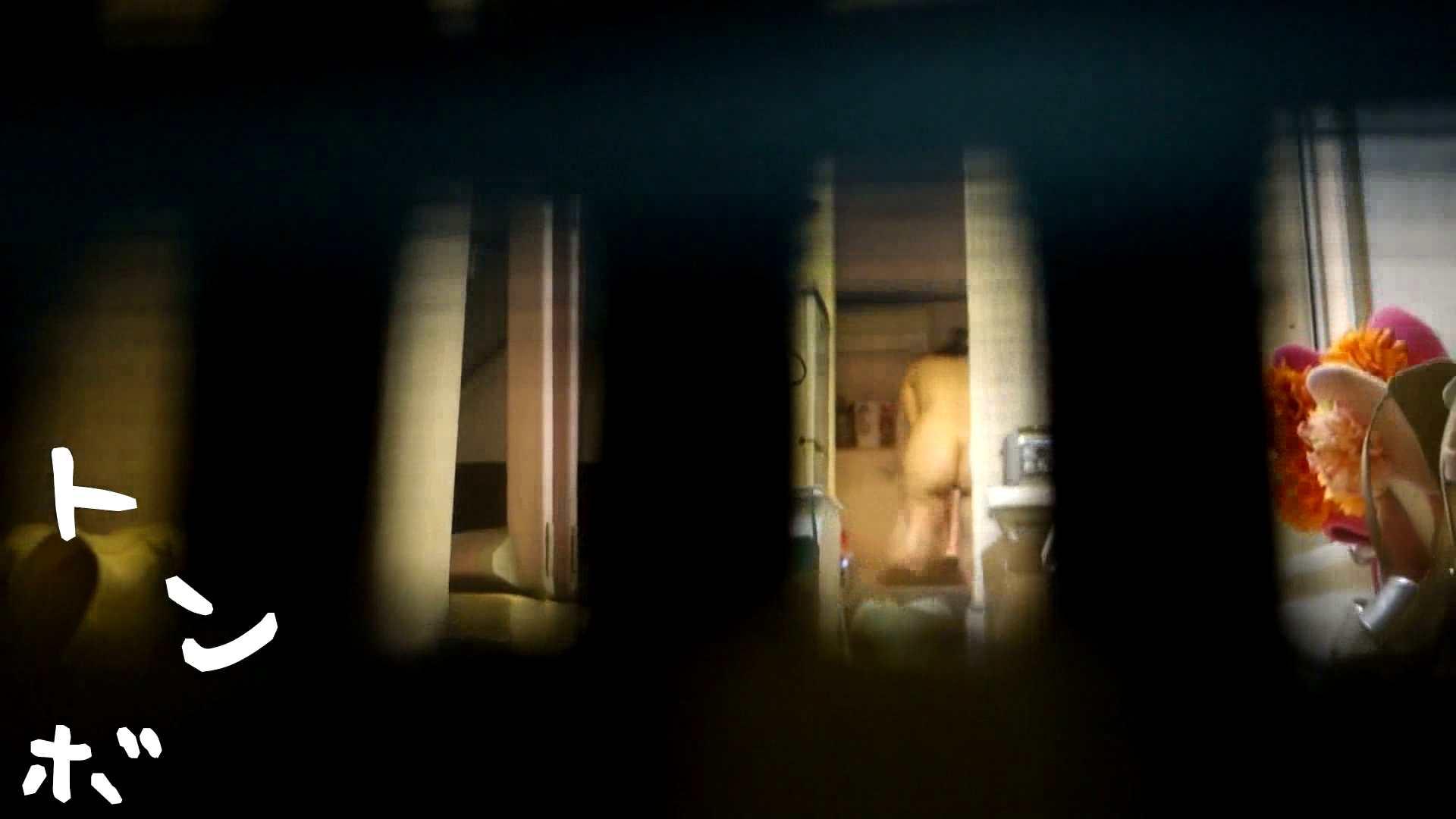リアル盗撮 代官山ショップ店員の私生活ヌード 盗撮で悶絶 おめこ無修正画像 55画像 54