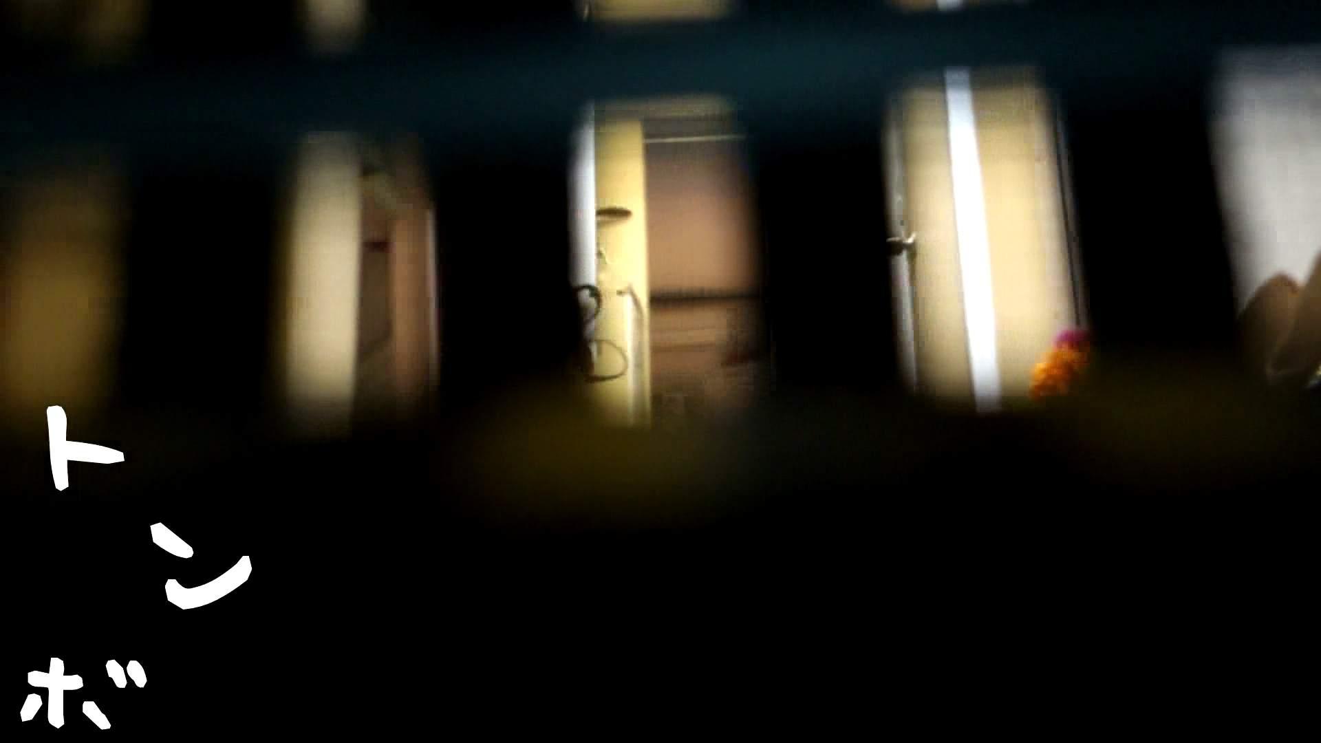 リアル盗撮 代官山ショップ店員の私生活ヌード 高評価 セックス画像 55画像 55
