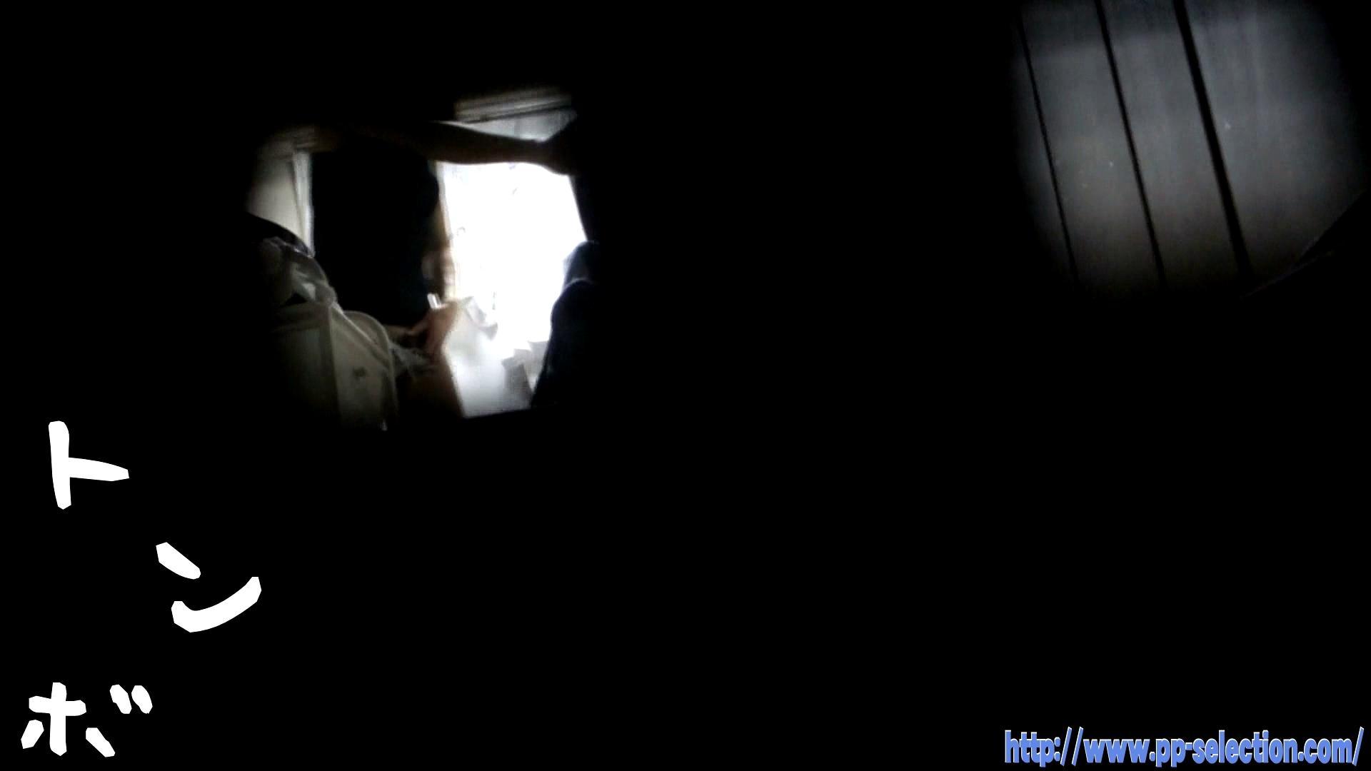 美女達の私生活に潜入!スレンダー美人女子大生の裸!! 潜入 AV動画キャプチャ 64画像 22
