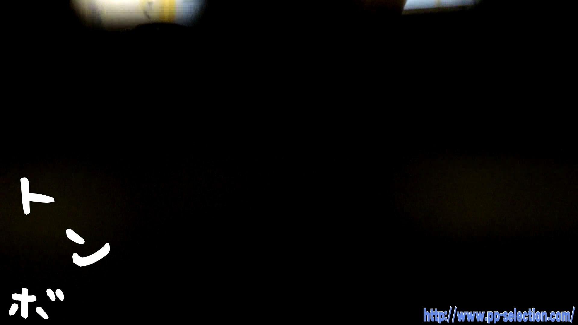 美女達の私生活に潜入!スレンダー美人女子大生の裸!! 女子大生 アダルト動画キャプチャ 64画像 25
