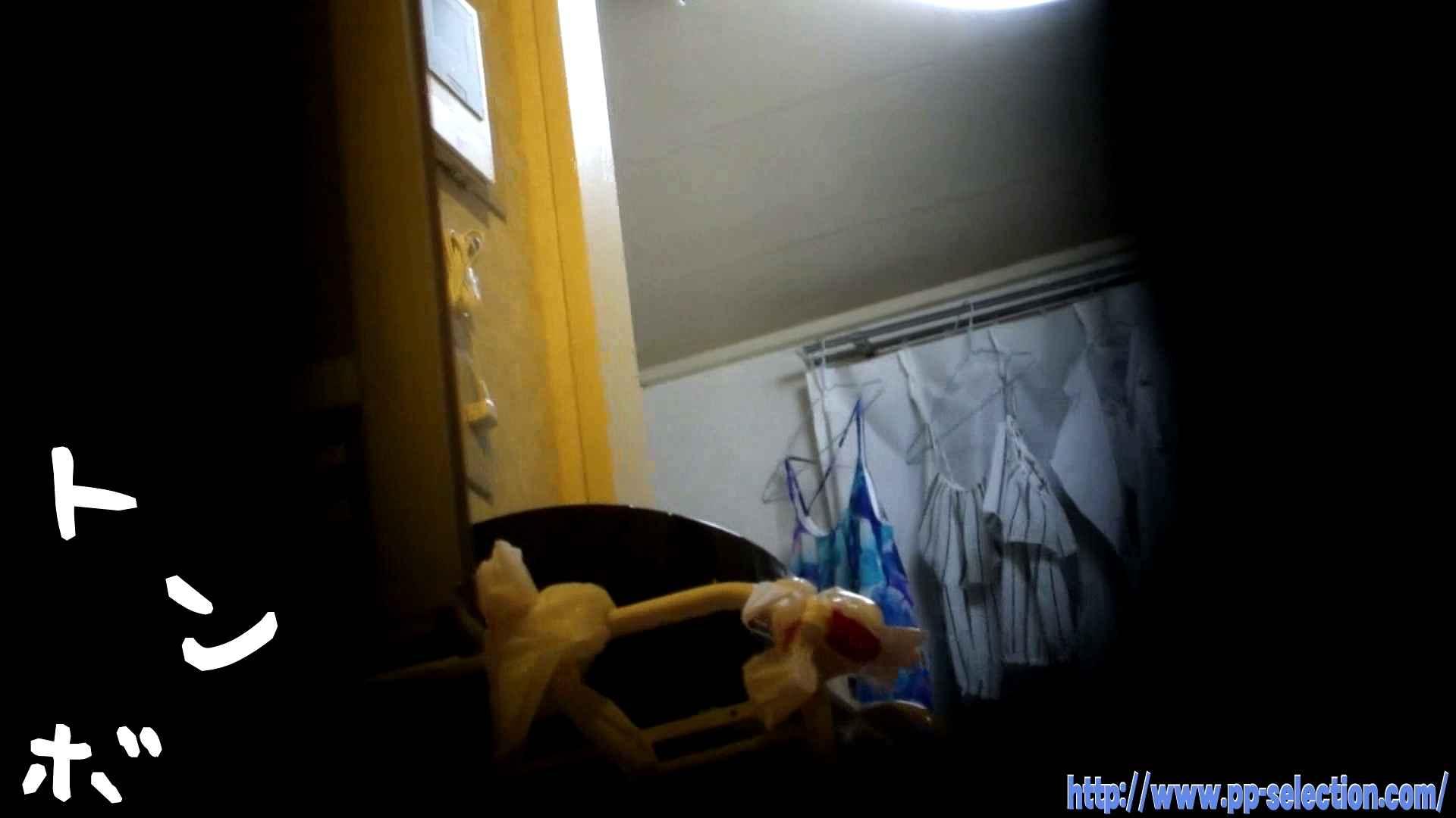 美女達の私生活に潜入!スレンダー美人女子大生の裸!! 民家 セックス無修正動画無料 64画像 49