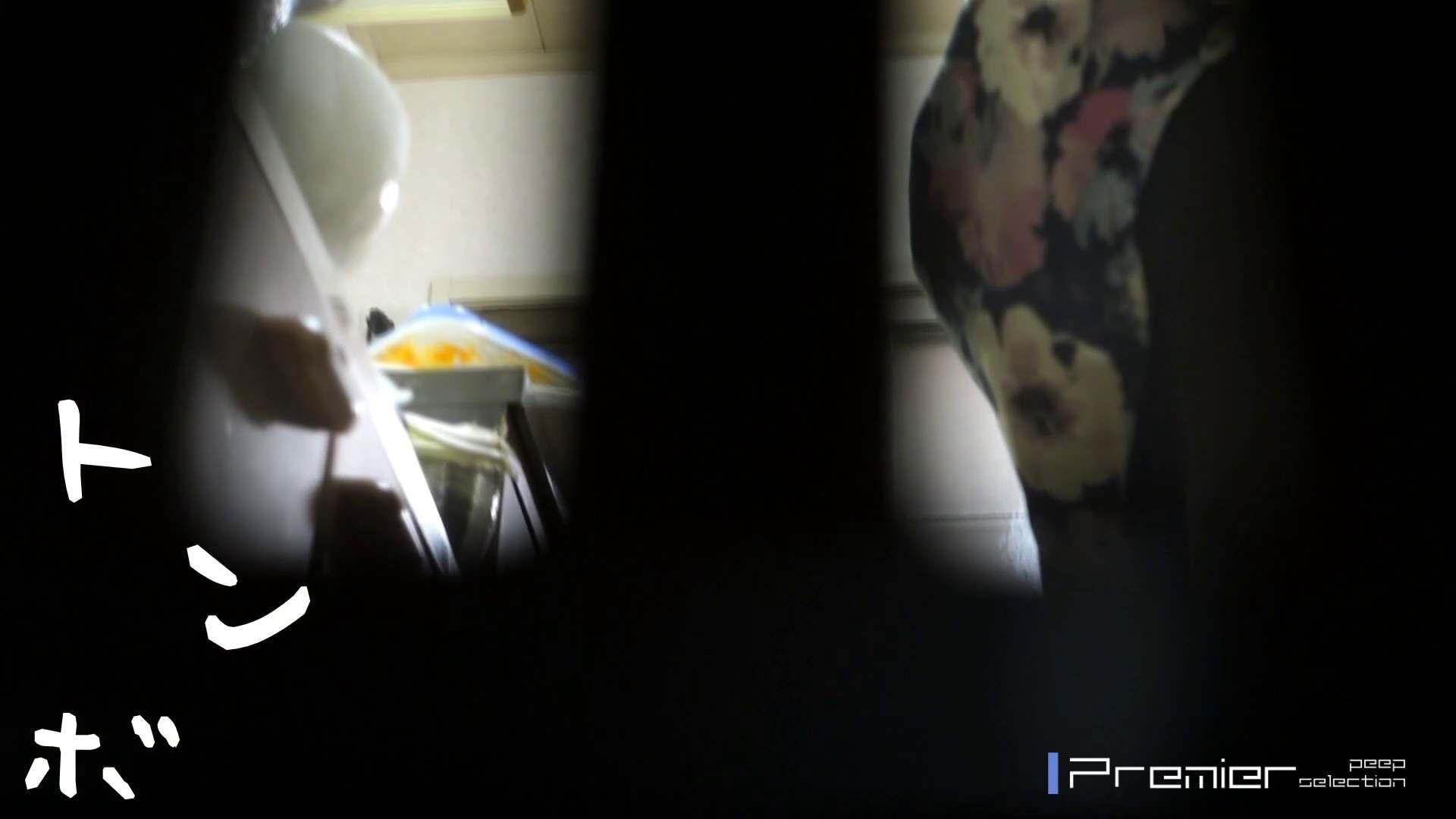 美女達の私生活に潜入!OL入浴前後の裸と私生活 高画質 性交動画流出 54画像 38