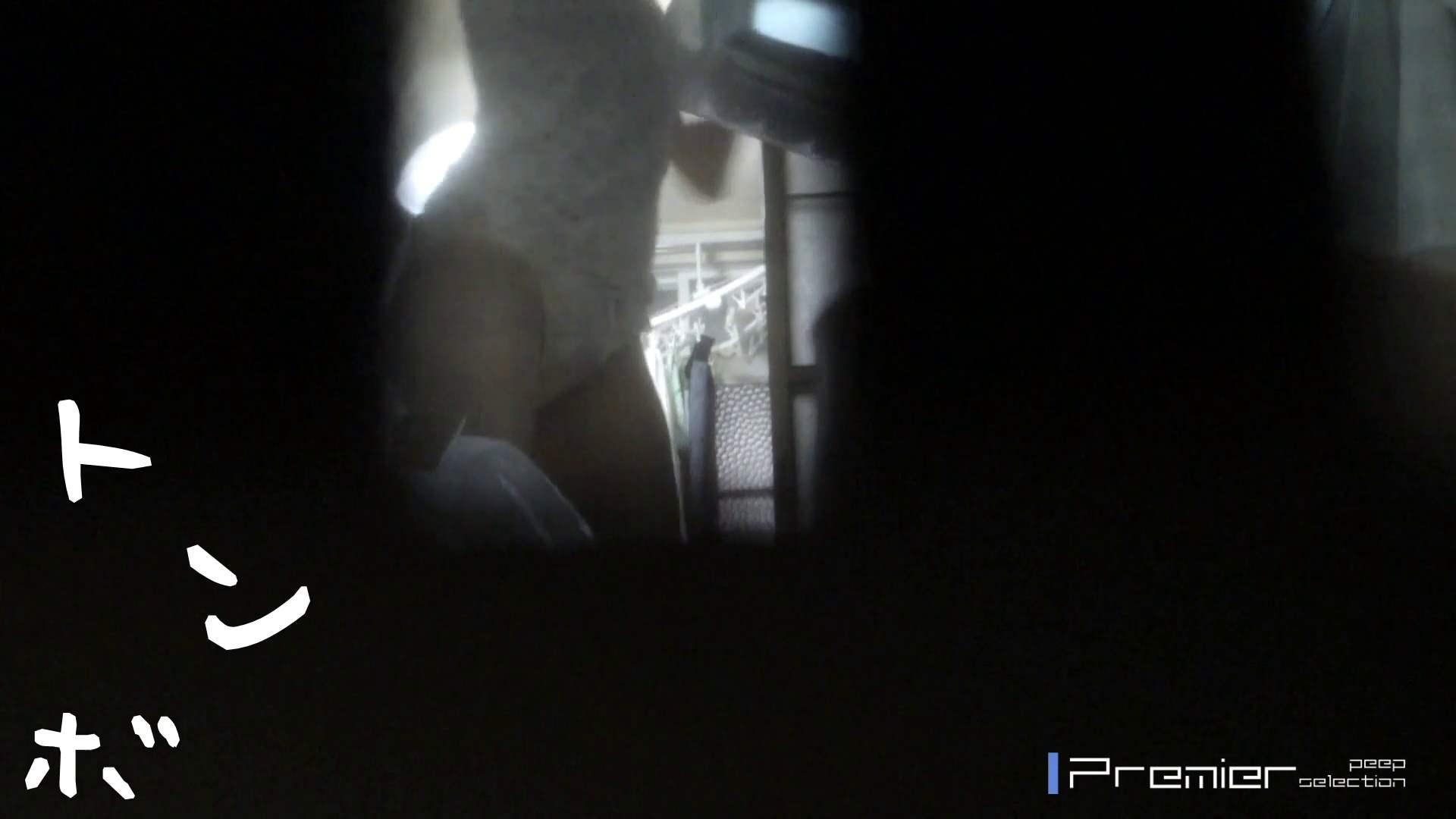 美女達の私生活に潜入!必見!絶世の美女! 市川紗椰 似女子大生の裸 女子大生 AV無料動画キャプチャ 90画像 54