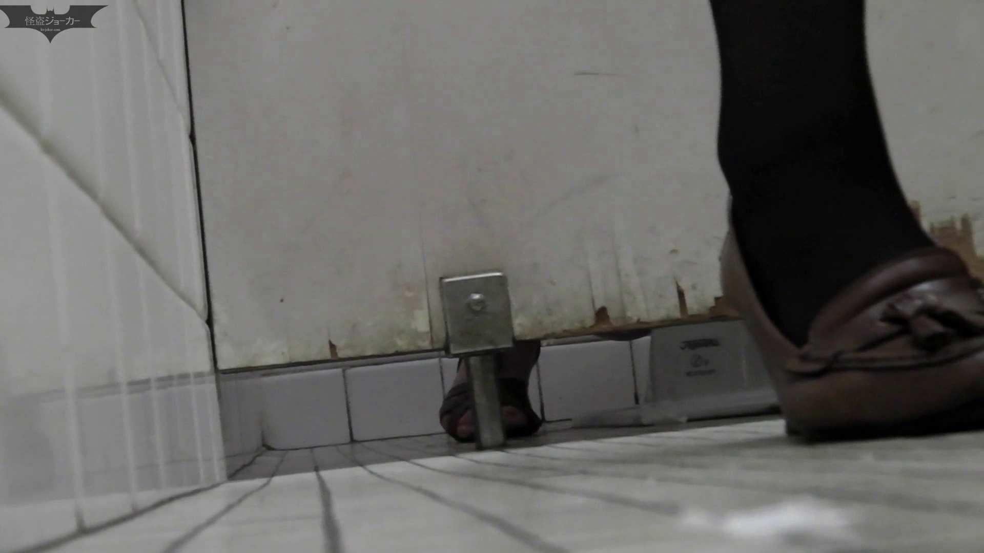 洗面所特攻隊 vol.52 今日も「通快」!コツは右太ももなんです! 盛合せ AV無料動画キャプチャ 72画像 21
