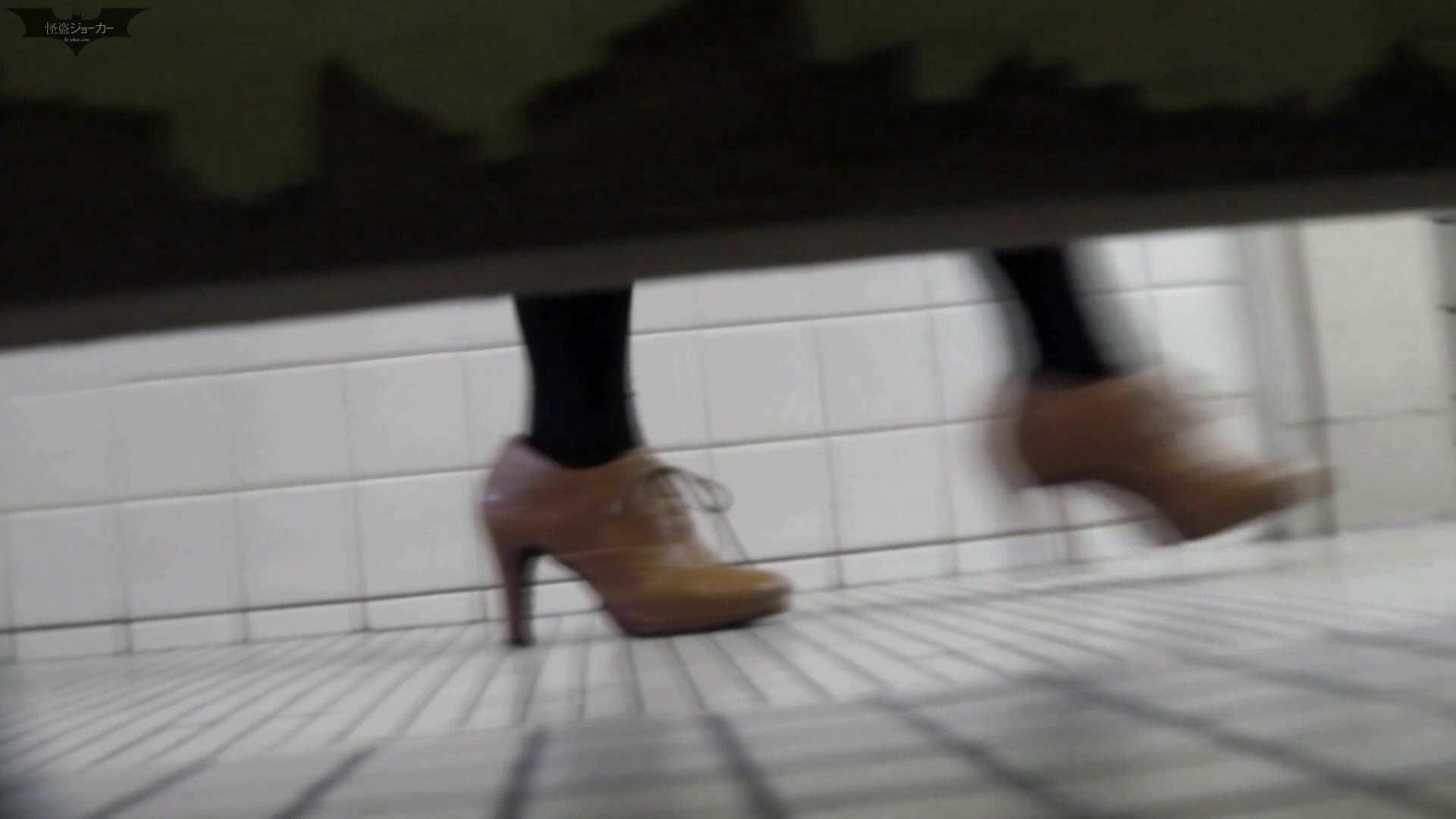 洗面所特攻隊 vol.59 知ってました?厚底の靴は眺めがイイんです。!! ギャル攻め スケベ動画紹介 110画像 14