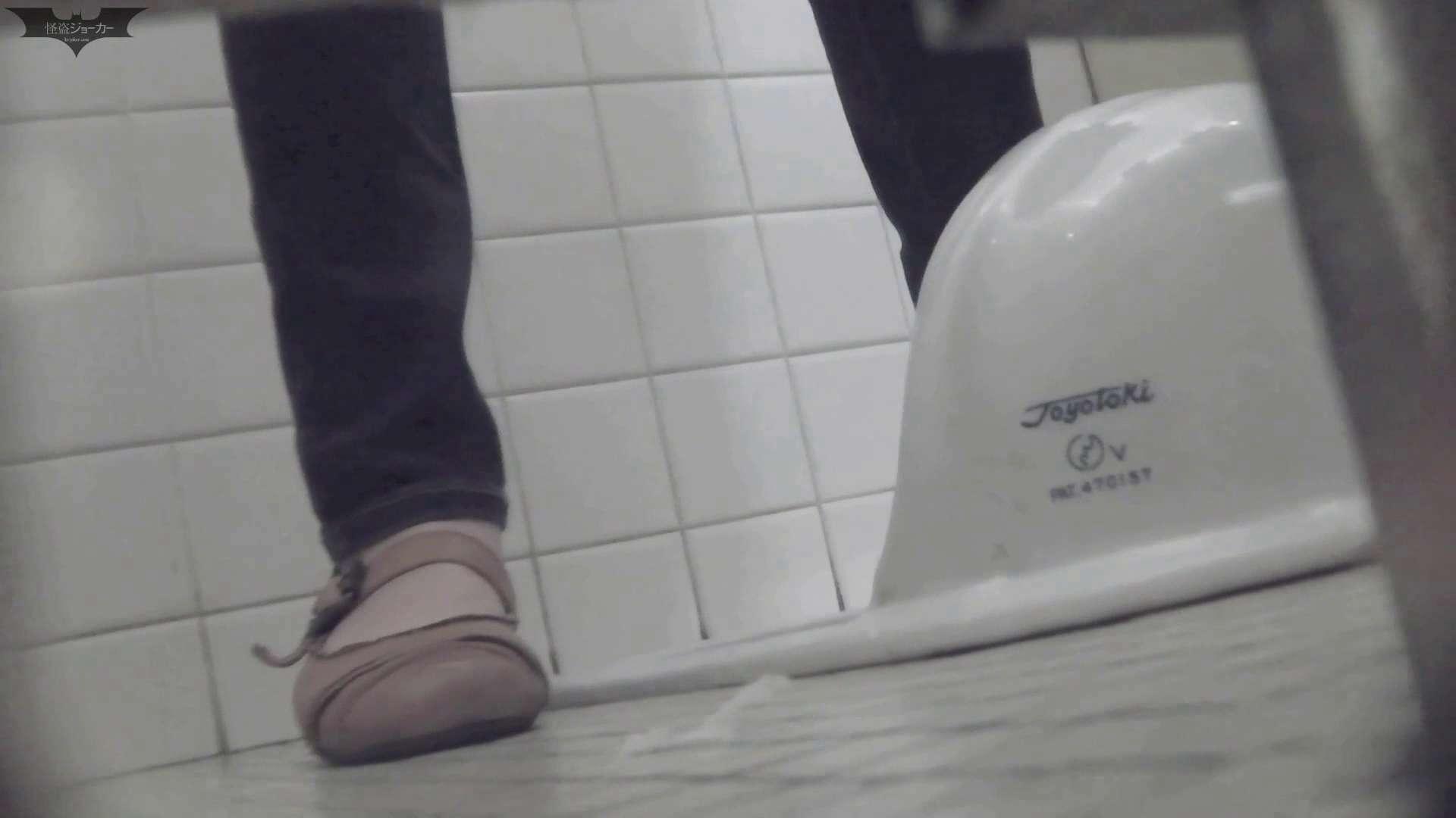洗面所特攻隊 vol.59 知ってました?厚底の靴は眺めがイイんです。!! ギャル攻め スケベ動画紹介 110画像 56