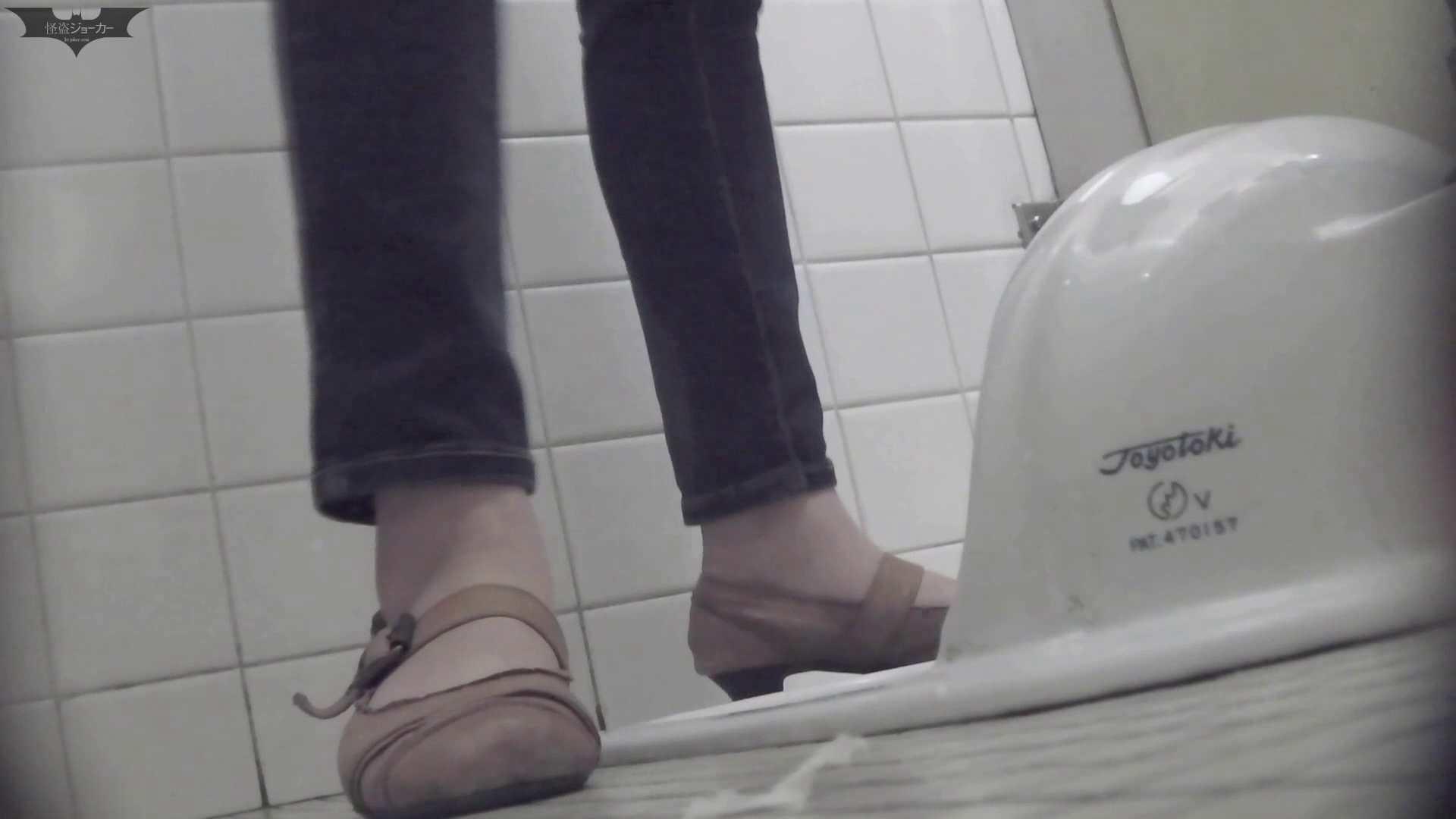 洗面所特攻隊 vol.59 知ってました?厚底の靴は眺めがイイんです。!! 盛合せ おめこ無修正画像 110画像 57