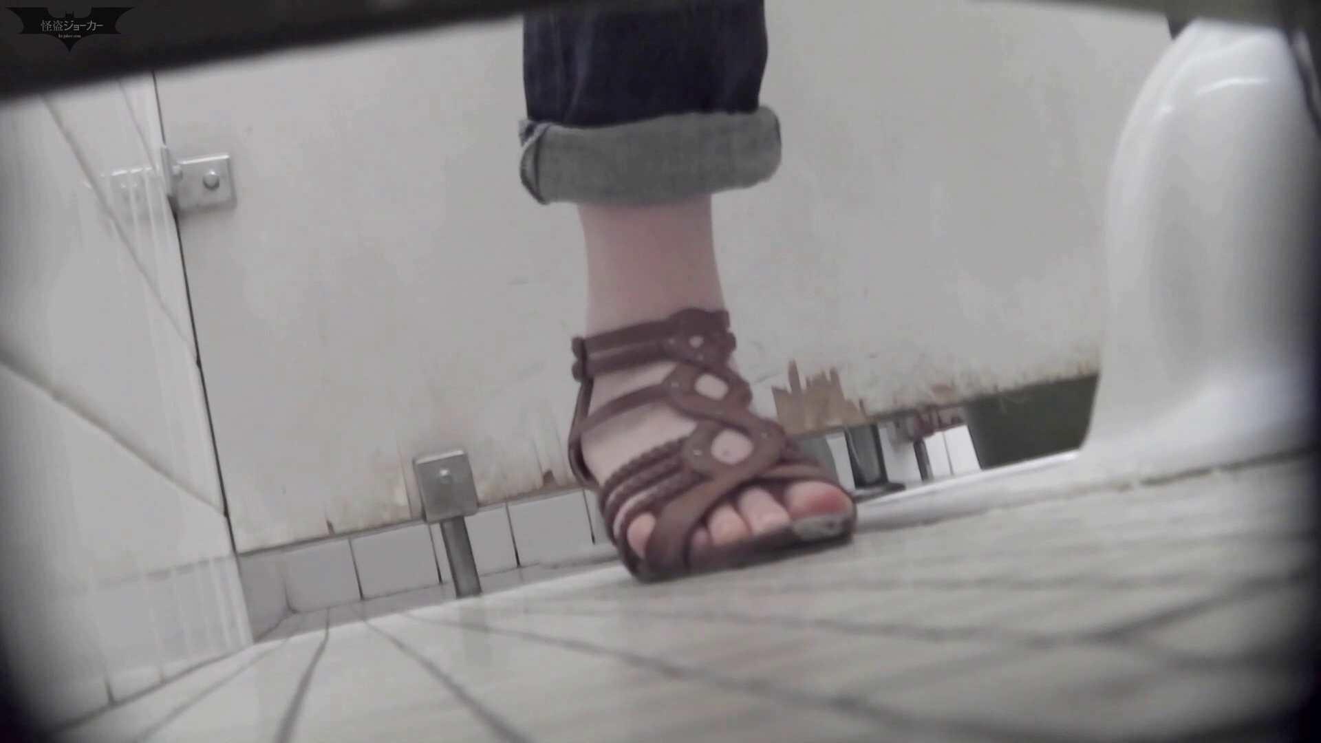 洗面所特攻隊 vol.59 知ってました?厚底の靴は眺めがイイんです。!! ギャル攻め スケベ動画紹介 110画像 104