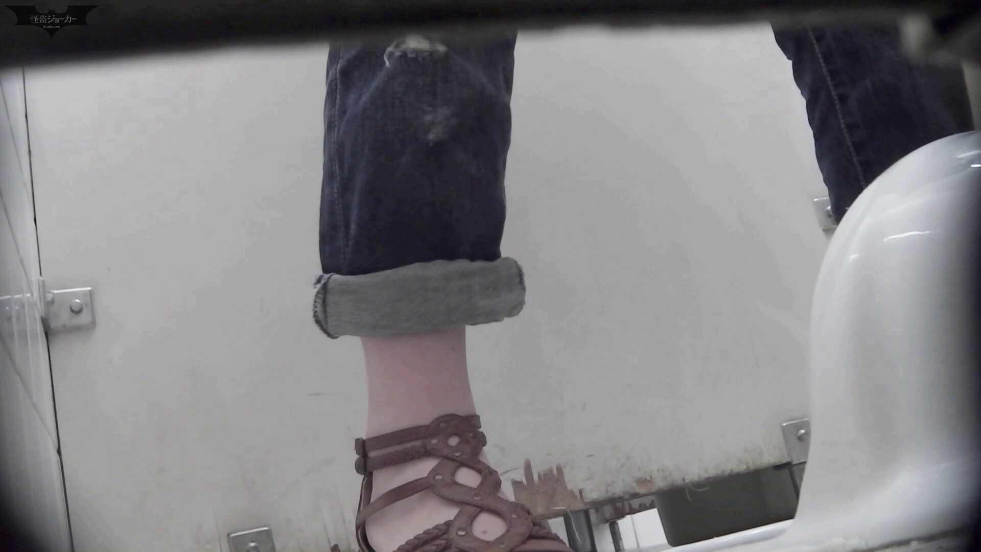 洗面所特攻隊 vol.59 知ってました?厚底の靴は眺めがイイんです。!! 盛合せ おめこ無修正画像 110画像 105