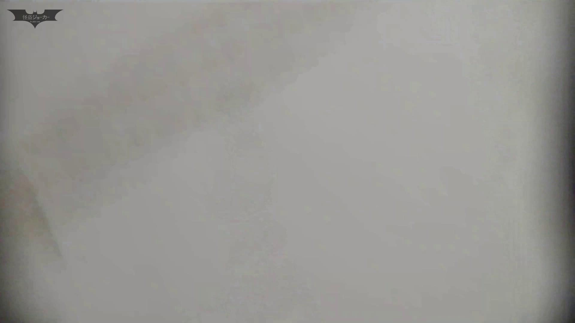 ▲復活限定D▲洗面所特攻隊 vol.62 ピチピチの若さ! In JAPAN 高画質 オマンコ動画キャプチャ 113画像 11