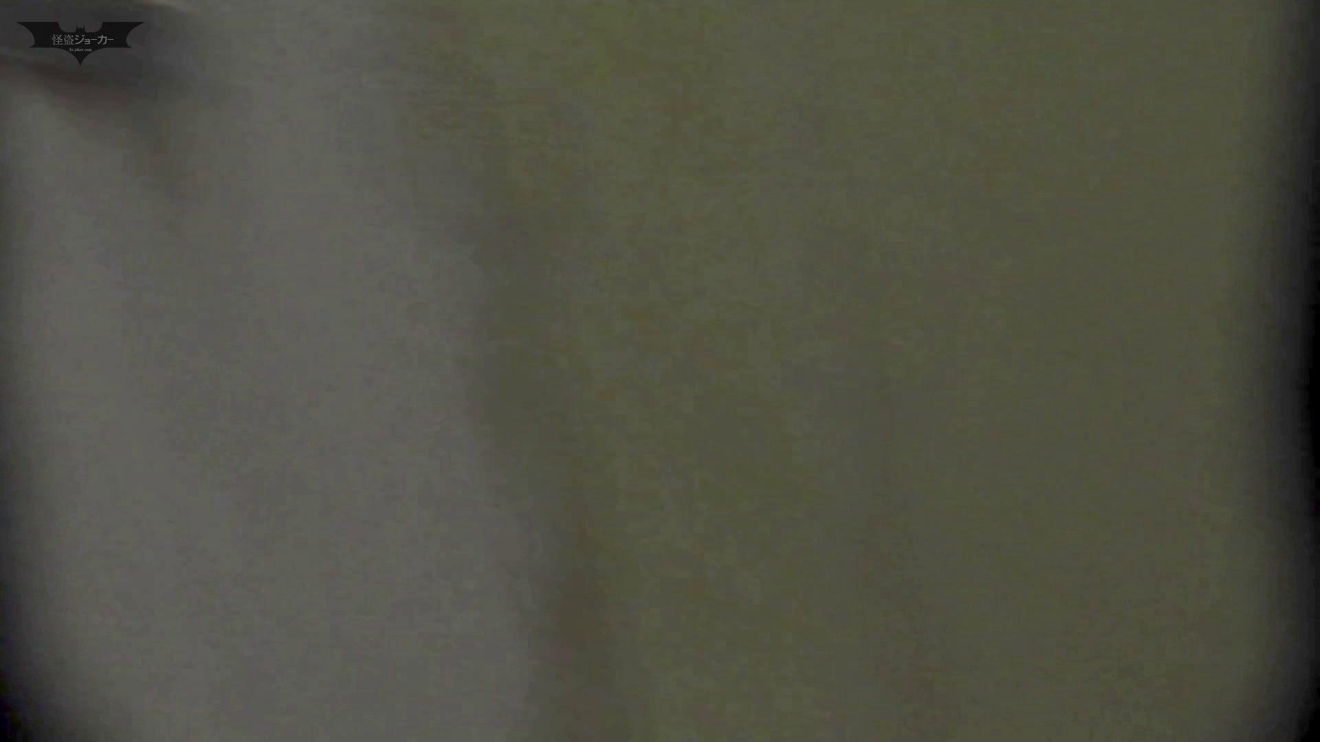 ▲復活限定D▲洗面所特攻隊 vol.62 ピチピチの若さ! In JAPAN 洗面所 おめこ無修正動画無料 113画像 22