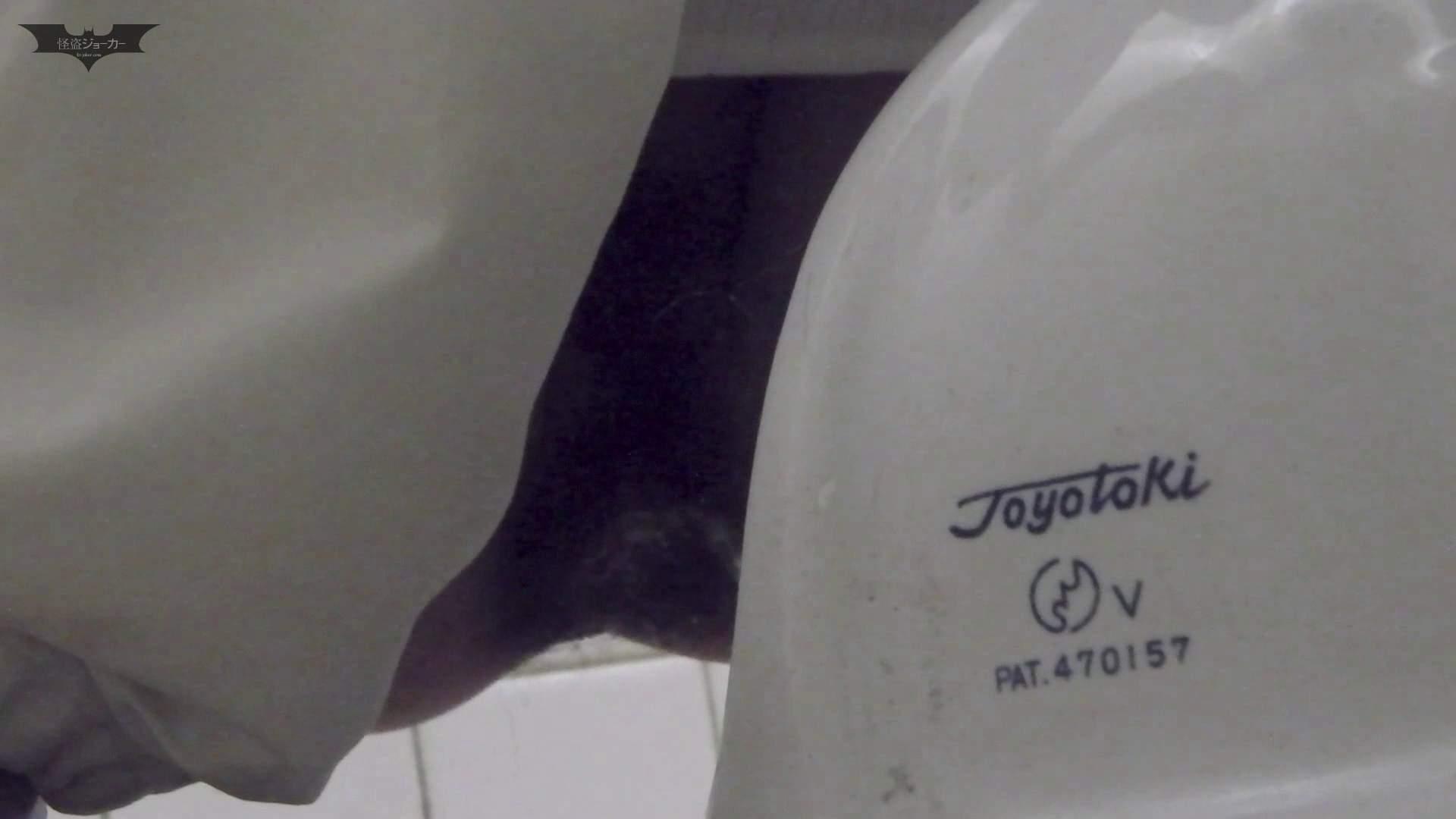 ▲復活限定D▲洗面所特攻隊 vol.62 ピチピチの若さ! In JAPAN 高画質 オマンコ動画キャプチャ 113画像 77