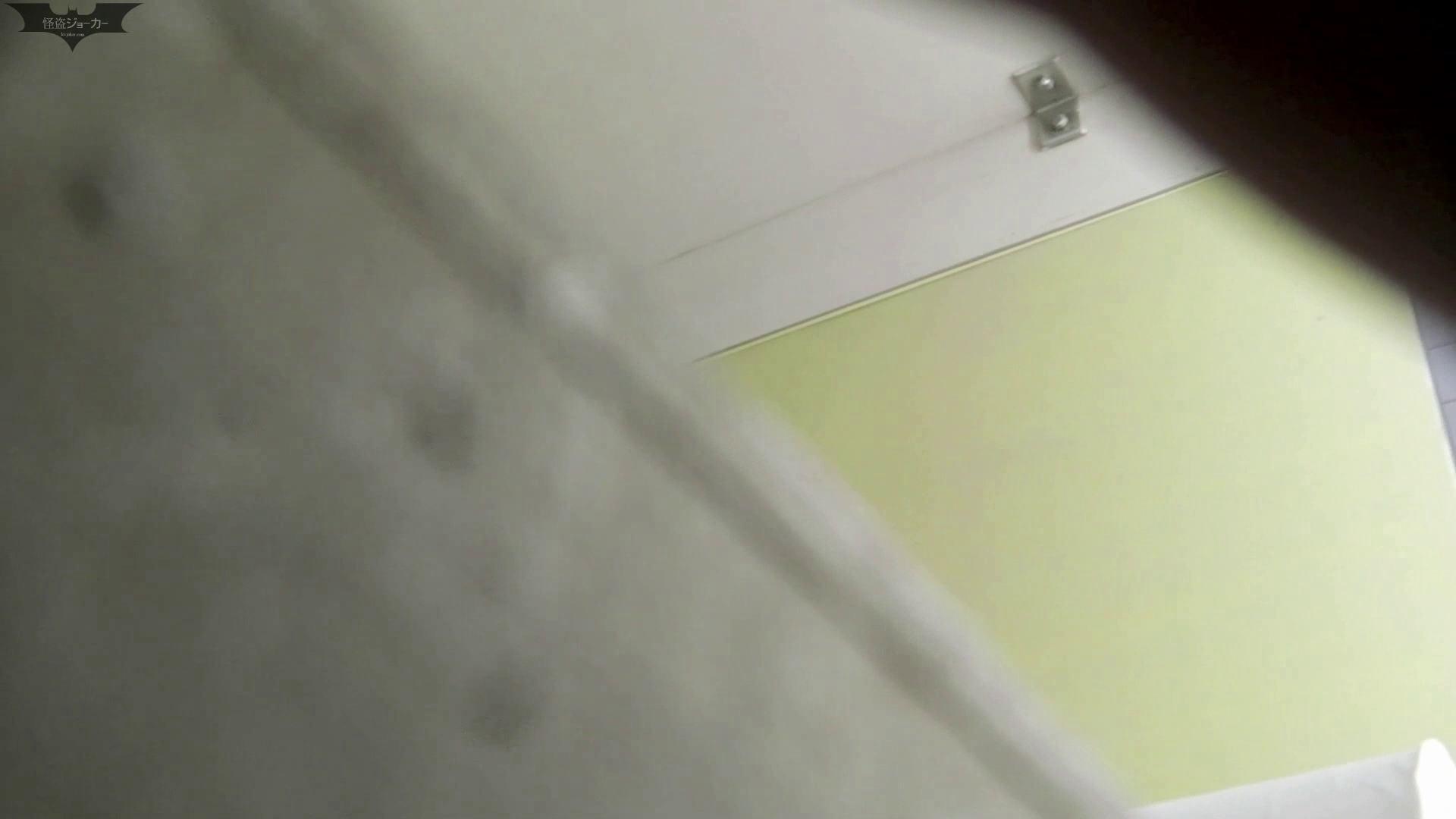 洗面所特攻隊 vol.64 運動不足?繊維不足?いやいや水分不足? ギャル攻め   盛合せ  84画像 49