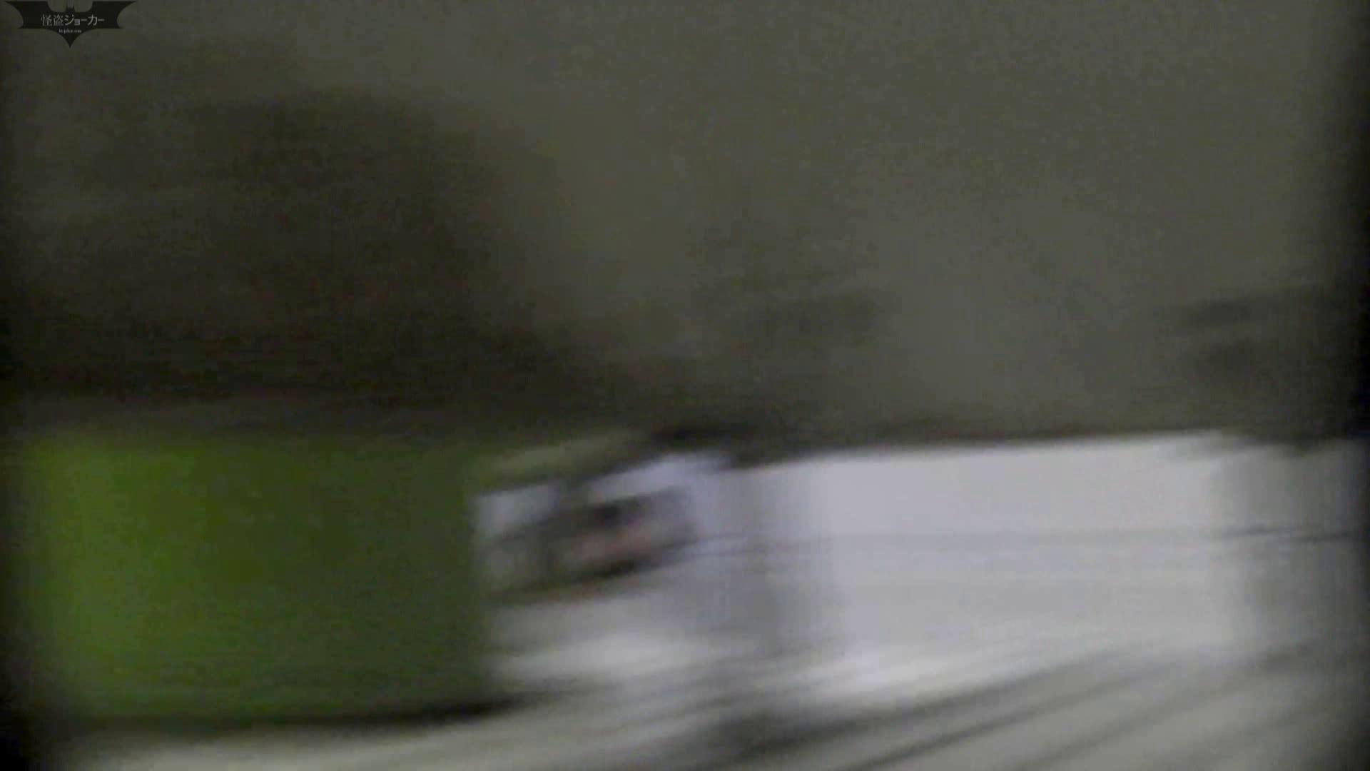 洗面所特攻隊 vol.006 ギャル攻め ワレメ無修正動画無料 81画像 8