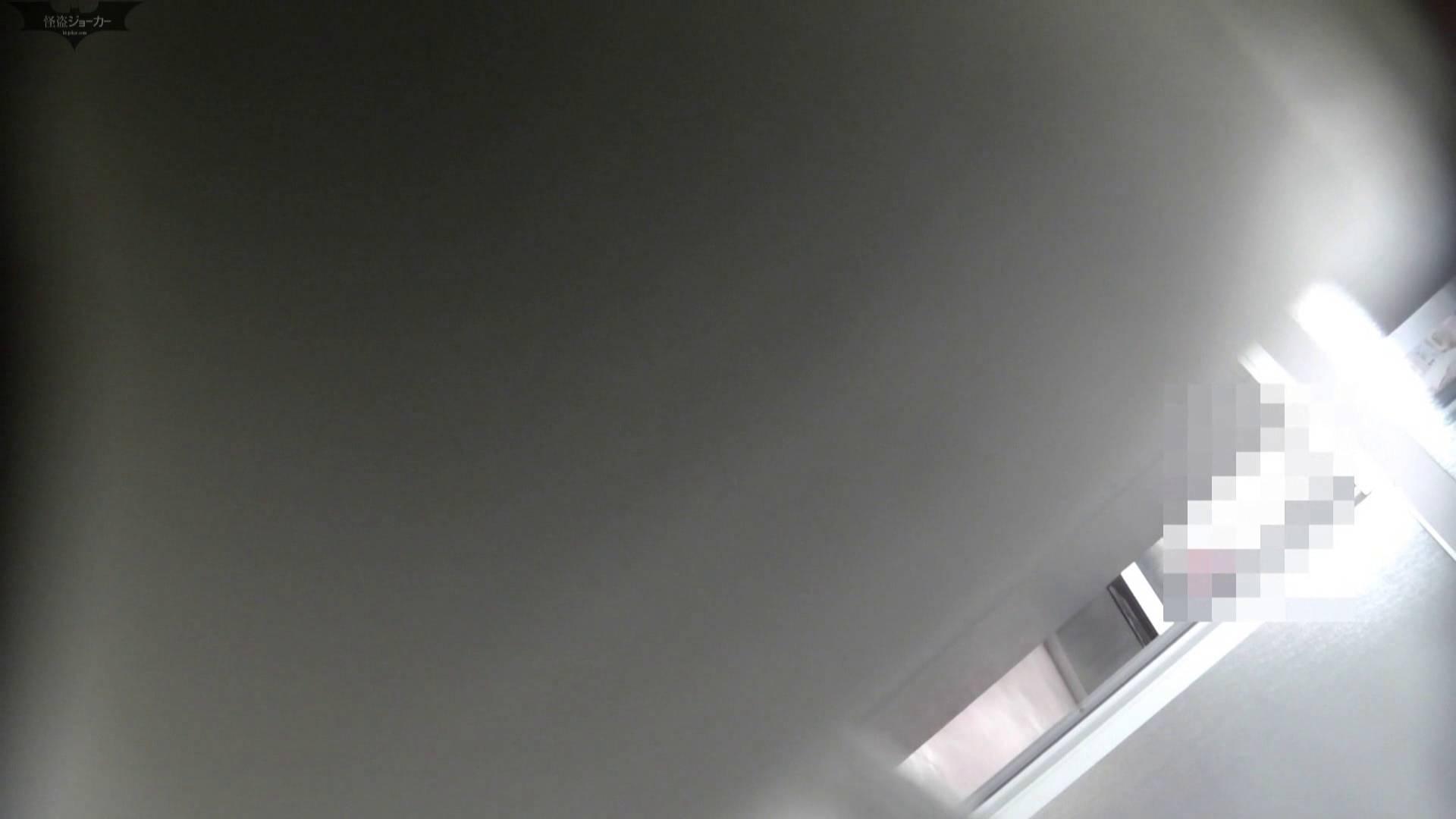 洗面所特攻隊 vol.006 ギャル攻め ワレメ無修正動画無料 81画像 50