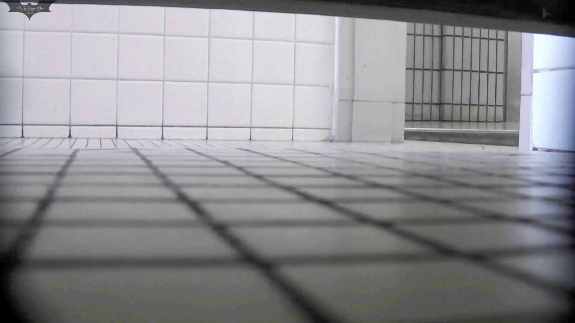 洗面所特攻隊 vol.006 ギャル攻め ワレメ無修正動画無料 81画像 68