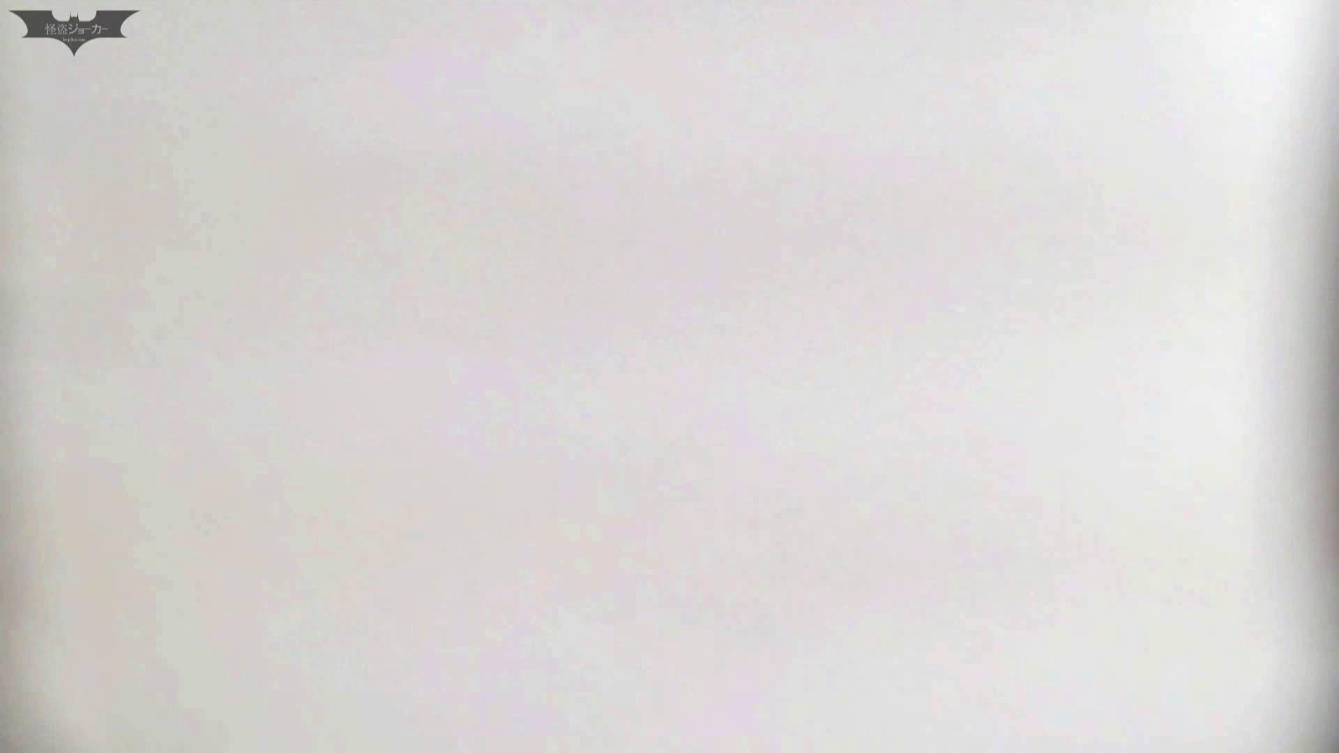 【潜入トイレ盗撮】洗面所特攻隊 vol.70 極上品の連続、歌いながら美女入室 お姉さん攻略 すけべAV動画紹介 97画像 4