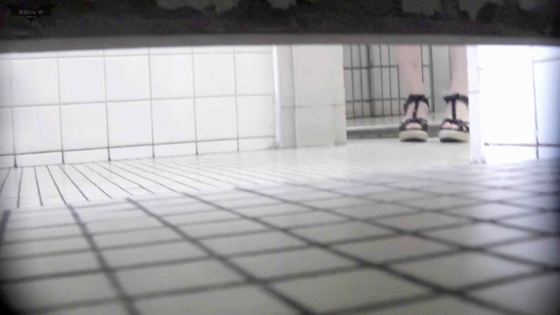 【潜入トイレ盗撮】洗面所特攻隊 vol.70 極上品の連続、歌いながら美女入室 美女  97画像 10
