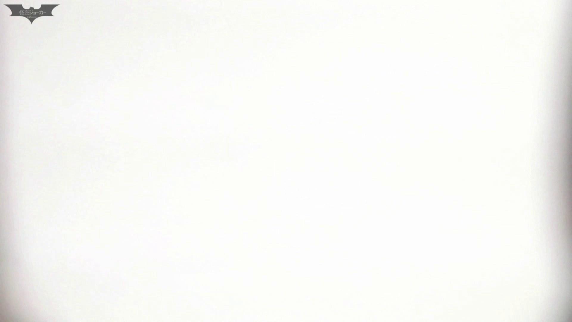【潜入トイレ盗撮】洗面所特攻隊 vol.70 極上品の連続、歌いながら美女入室 高画質 濡れ場動画紹介 97画像 26
